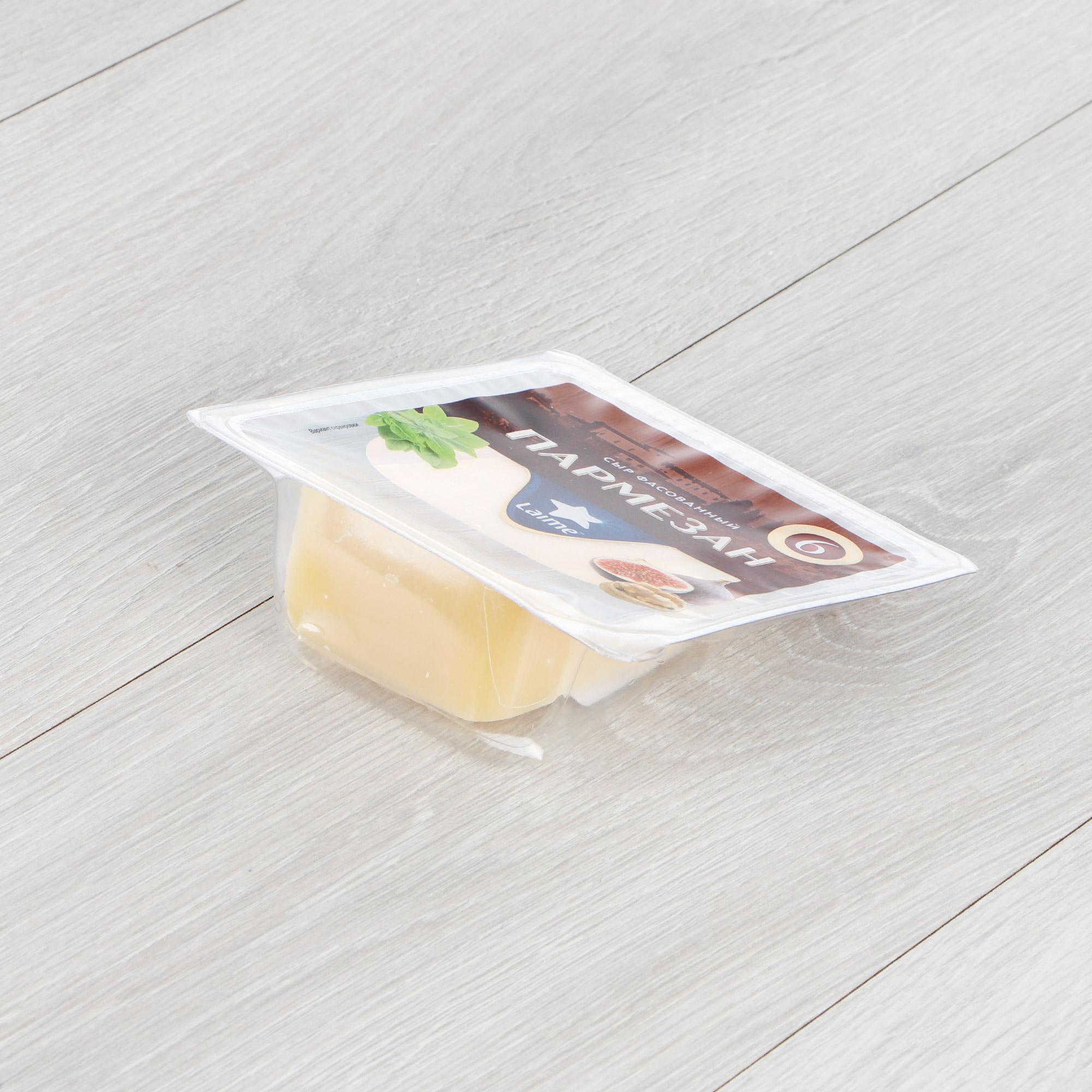 Фото - Сыр Laime Пармезан 40% 175 г без брэнда бзмж сыр твердый пармезан 40% laime