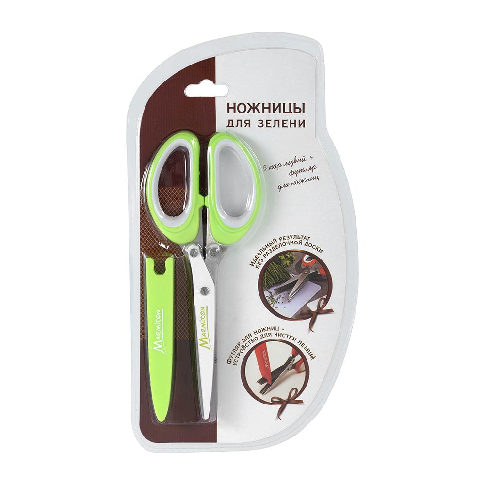 Ножницы кухонные Marmiton для зелени 5 пар лезвий недорого