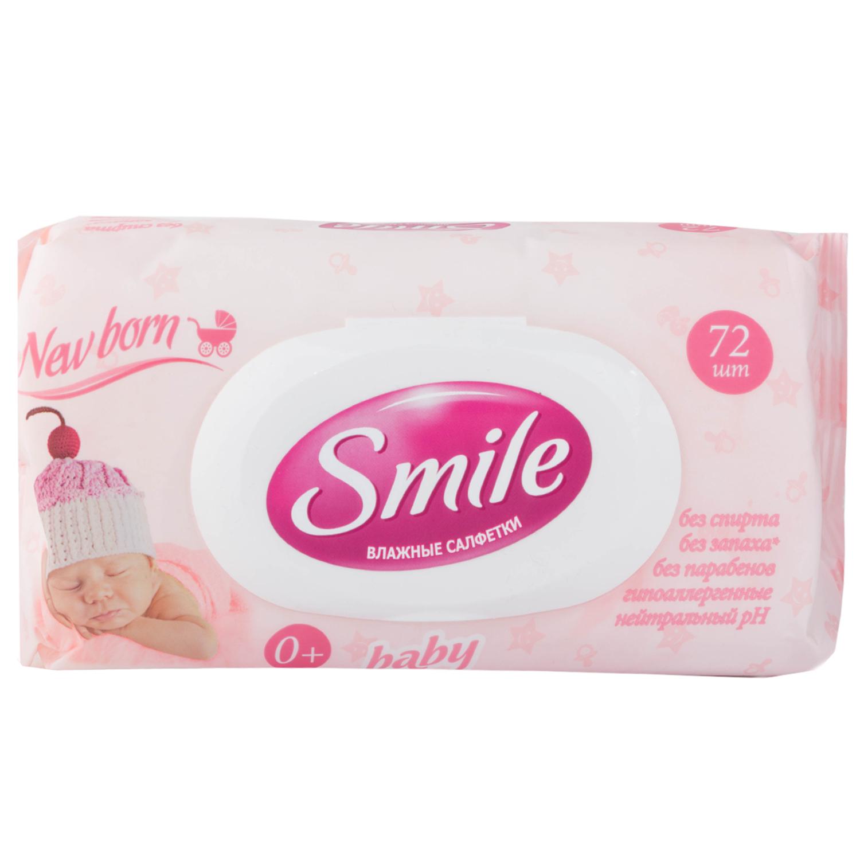 Влажные салфетки Smile Baby New Born 72 шт