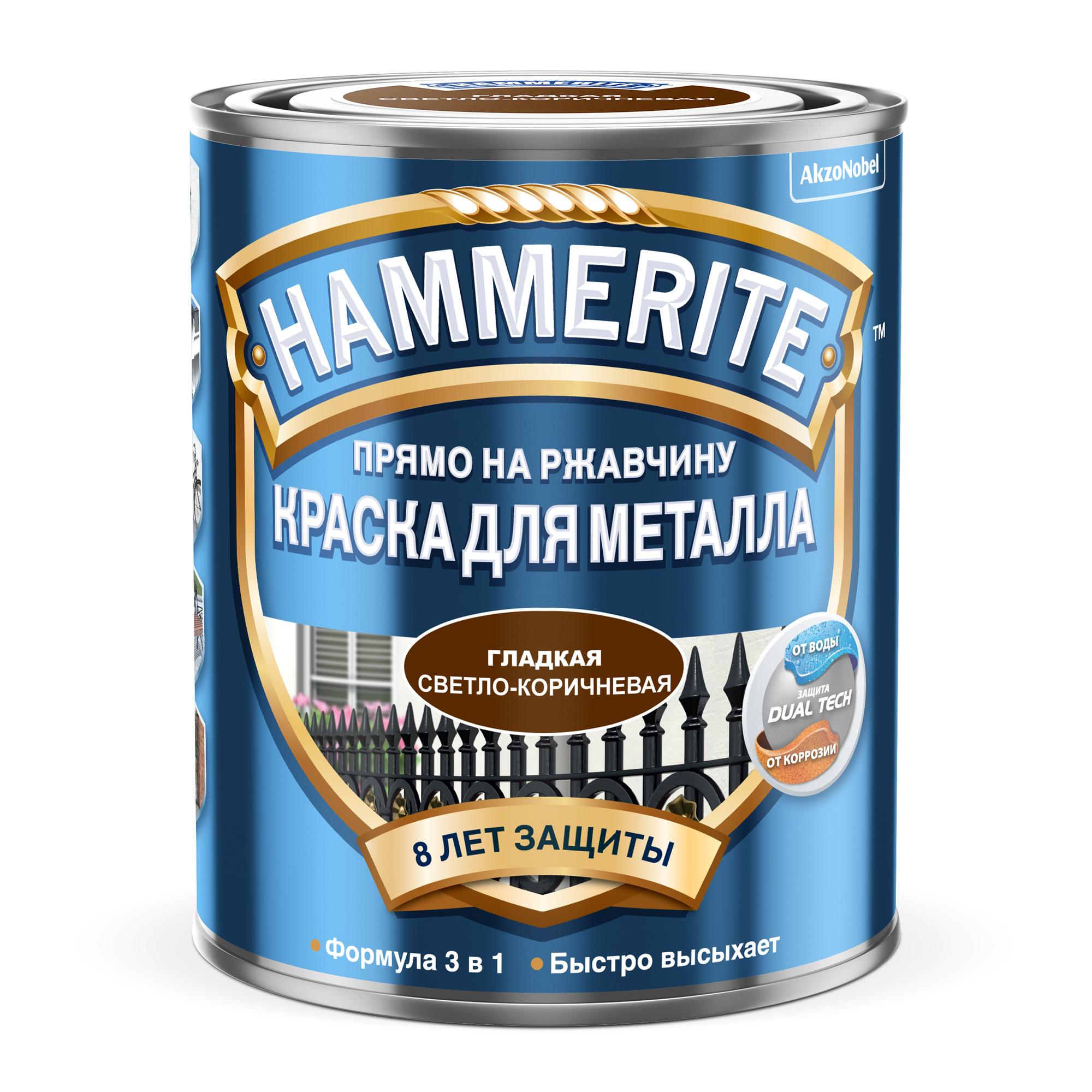 Краска Hammerite гладкая светло-коричневая 0.75 л фото