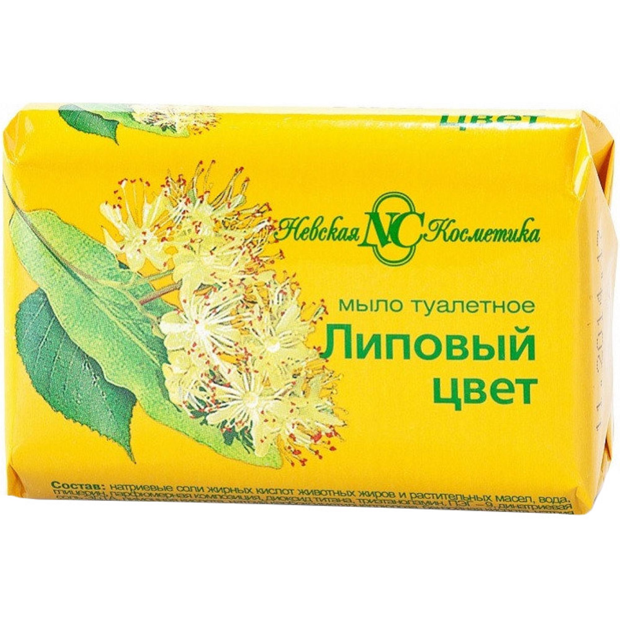 Туалетное мыло Невская Косметика Липовый цвет 90 г