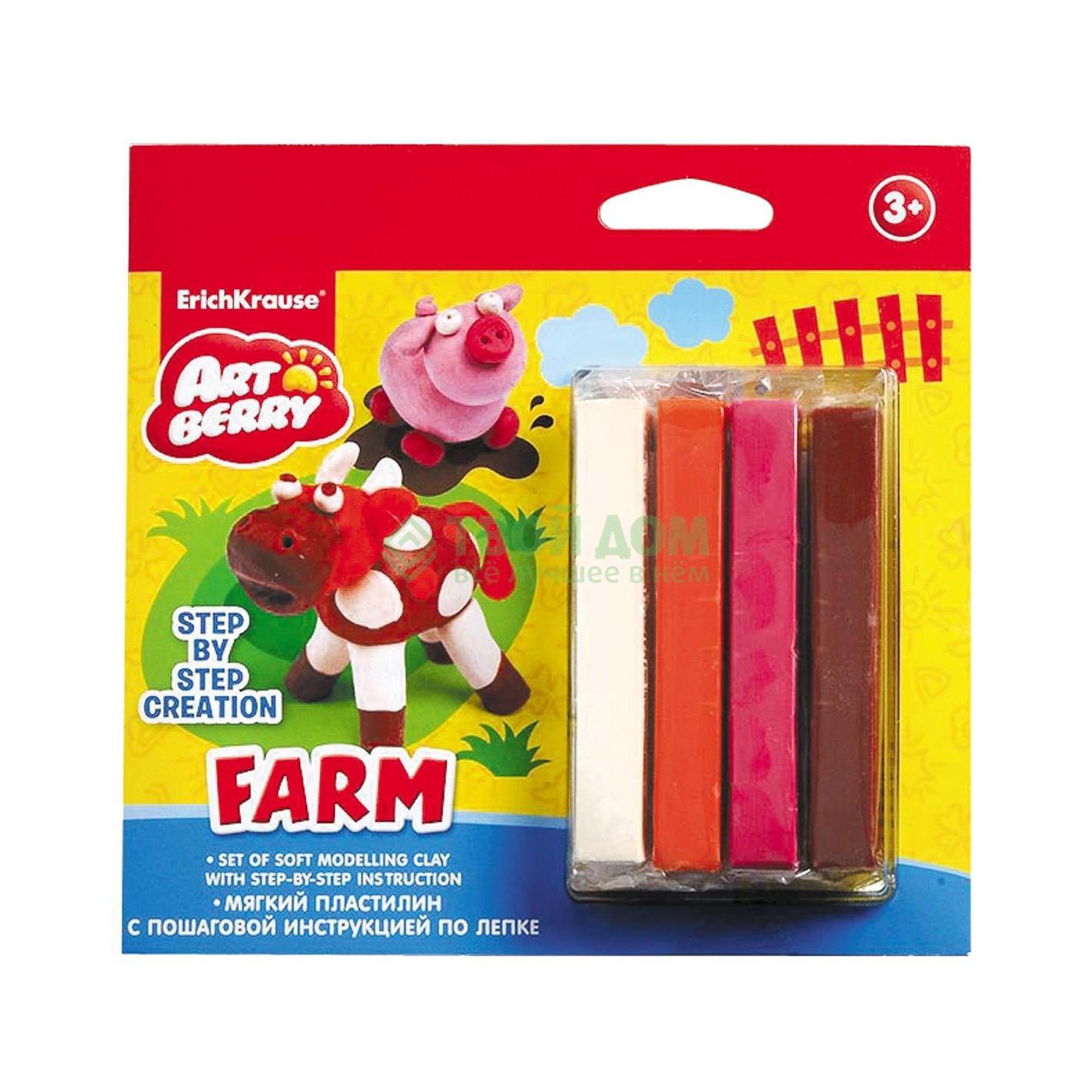 Набор для творчества Erich Krause пластилин 4 цвета farm фото