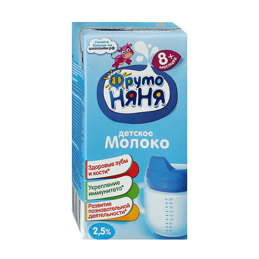 Молоко ФрутоНяня обогащенное для детей с 8 месяцев 2,5% 200 мл недорого