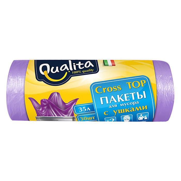 Пакеты для мусора 35 литров 30 штук с ушками Qualita 6434