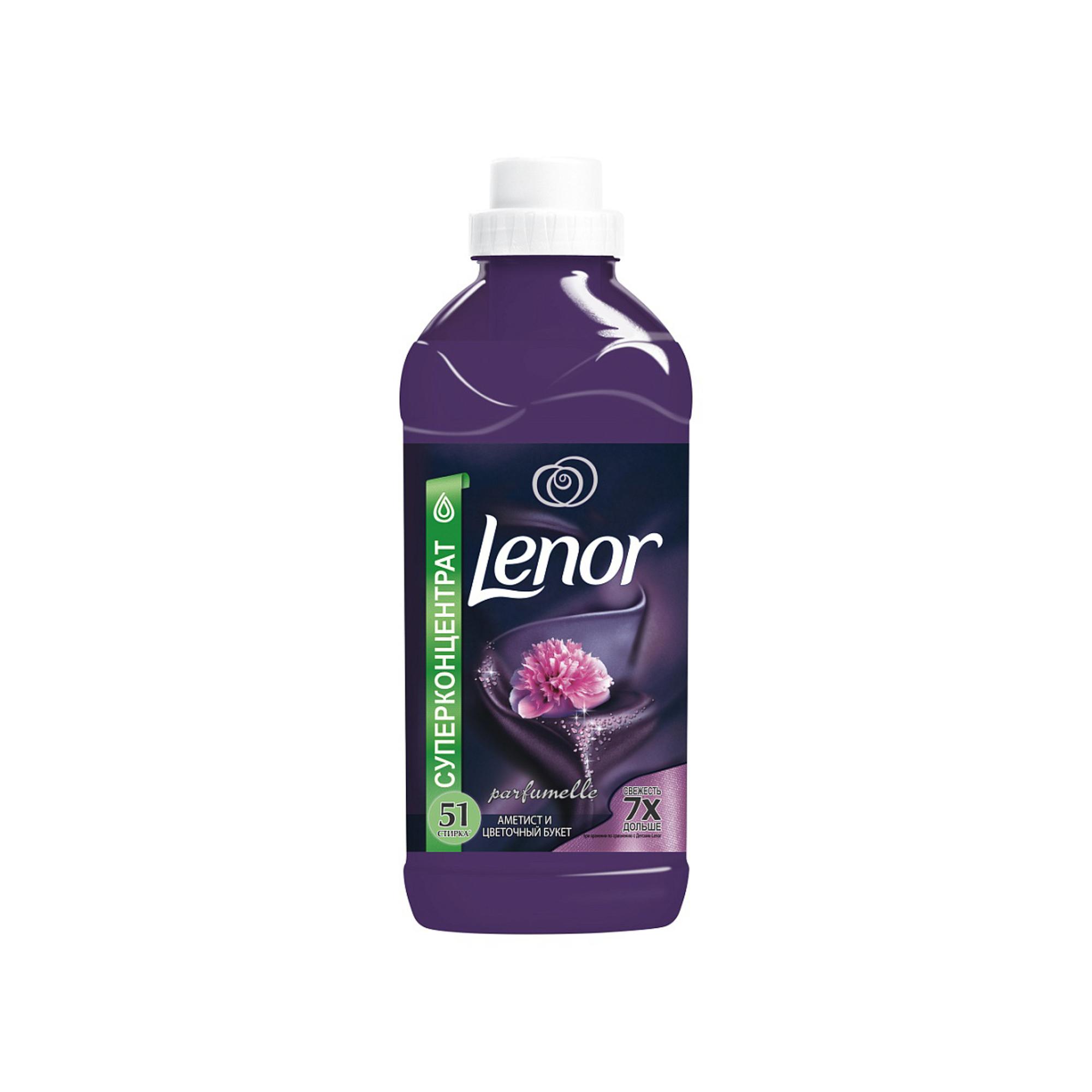 Кондиционер-концентрат для белья Lenor Аметист и Цветочный Букет 1.8л фото