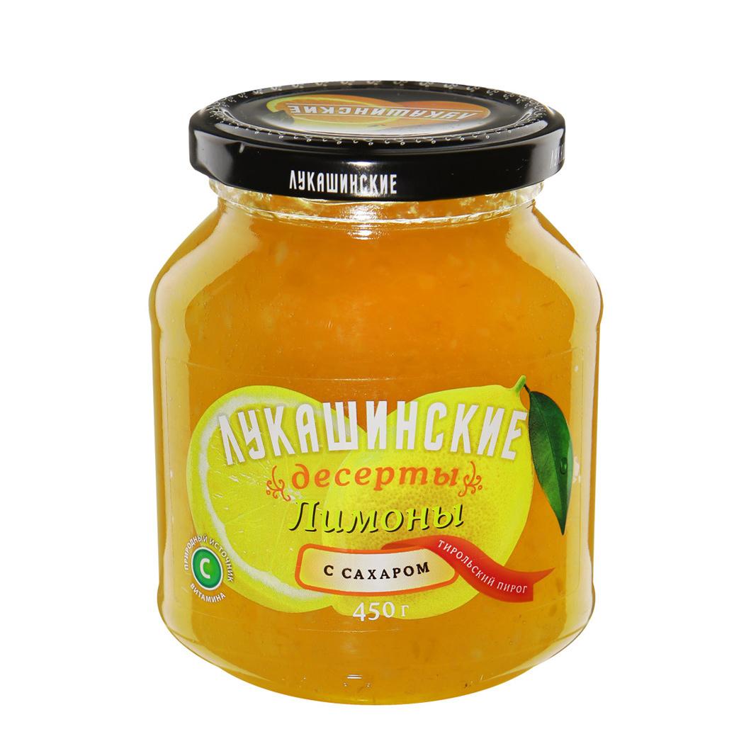 Лимоны Лукашинские десерты с сахаром Тирольский пирог 450 г