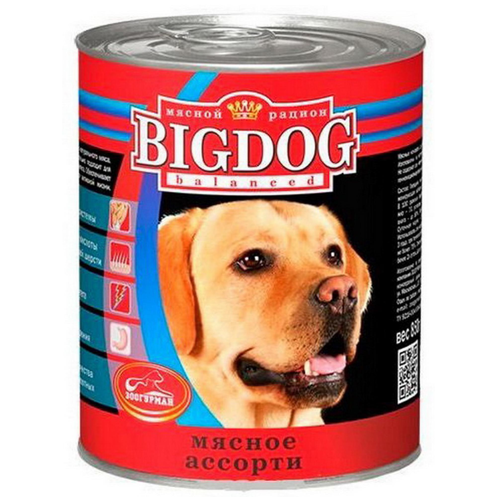Корм для собак ЗООГУРМАН Big Dog Мясное ассорти 850 г.