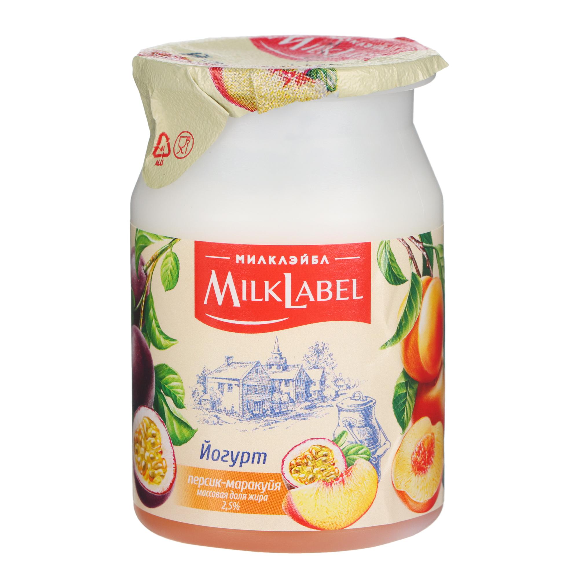 Йогурт MilkLabel Персик/Маракуйя 2,5% 150 г prime kraft аминокислоты bcaa 2 1 1 персик и маракуйя 150 г