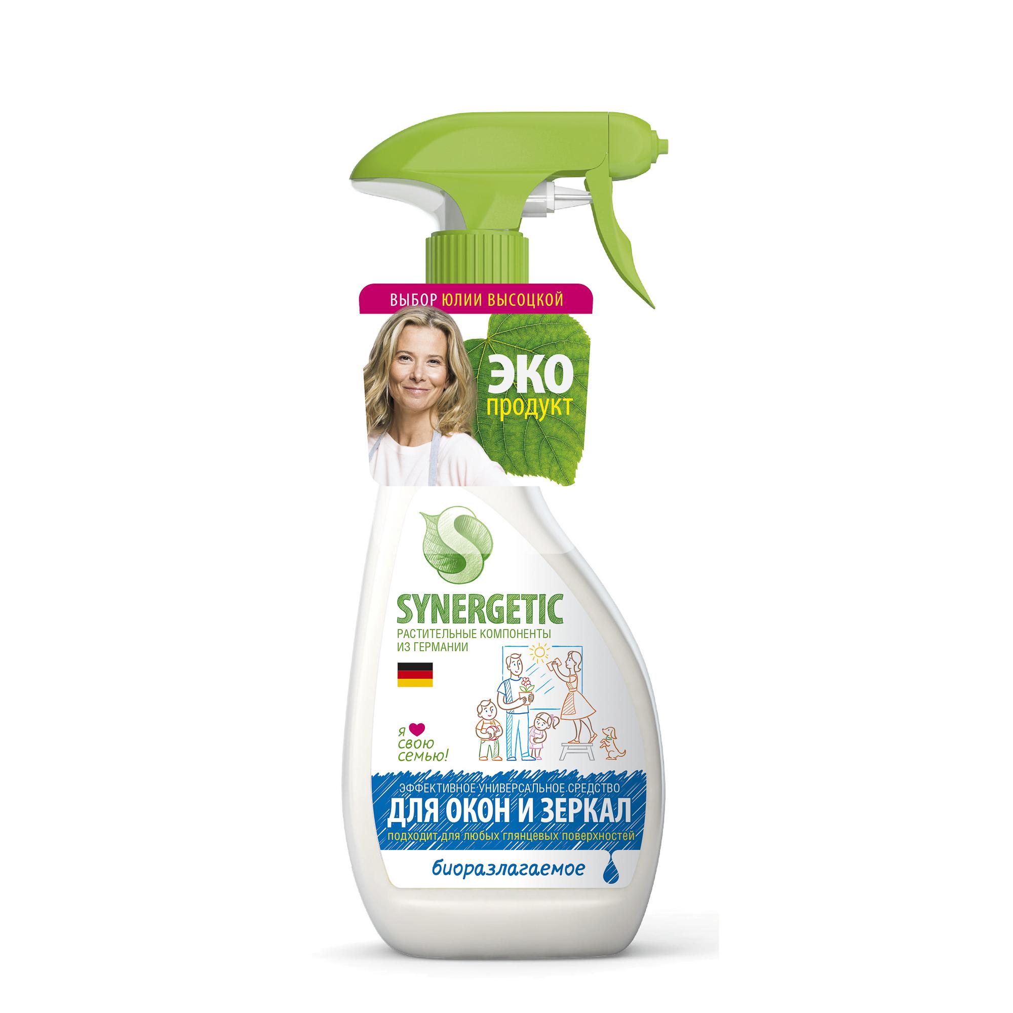 Средство Synergetic для мытья окон зеркал и бытовой техники 500 мл