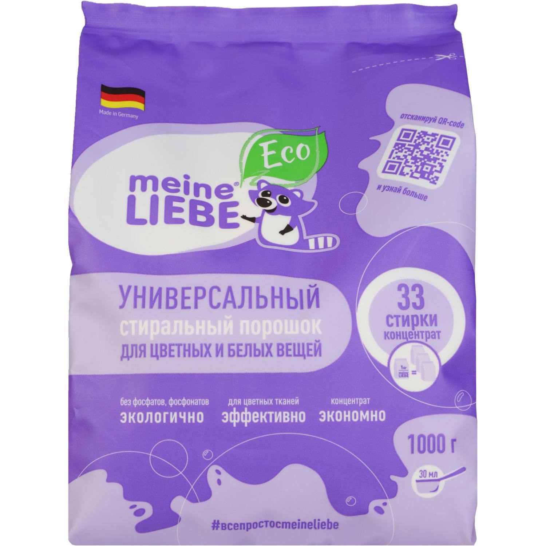 Стиральный порошок Meine Liebe универсальный, концентрат 1 кг порошок стиральный для цветных тканей meine liebe 1 5 кг