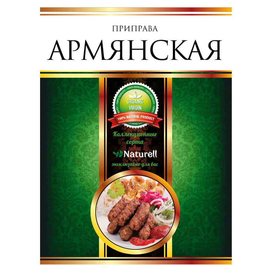 Приправа Naturell армянская, 30 г