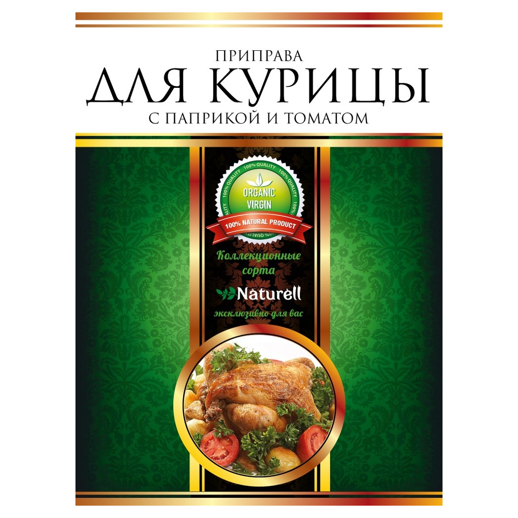 Приправа Naturell Для курицы с паприкой и томатом, 30 г casale paradiso приправа для макарон с томатом и базиликом 100 г