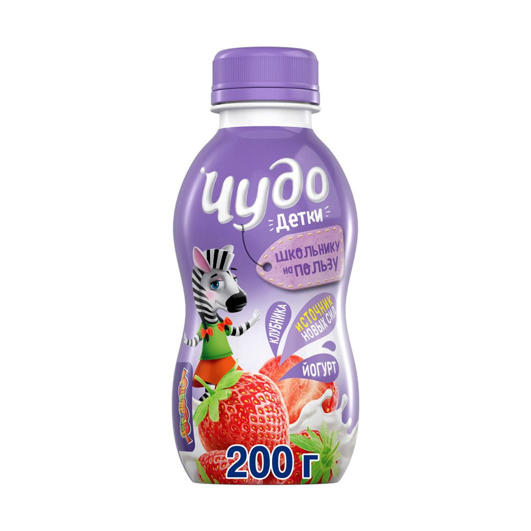 Йогурт Чудо Детки Клубника 2,2% 200 г недорого