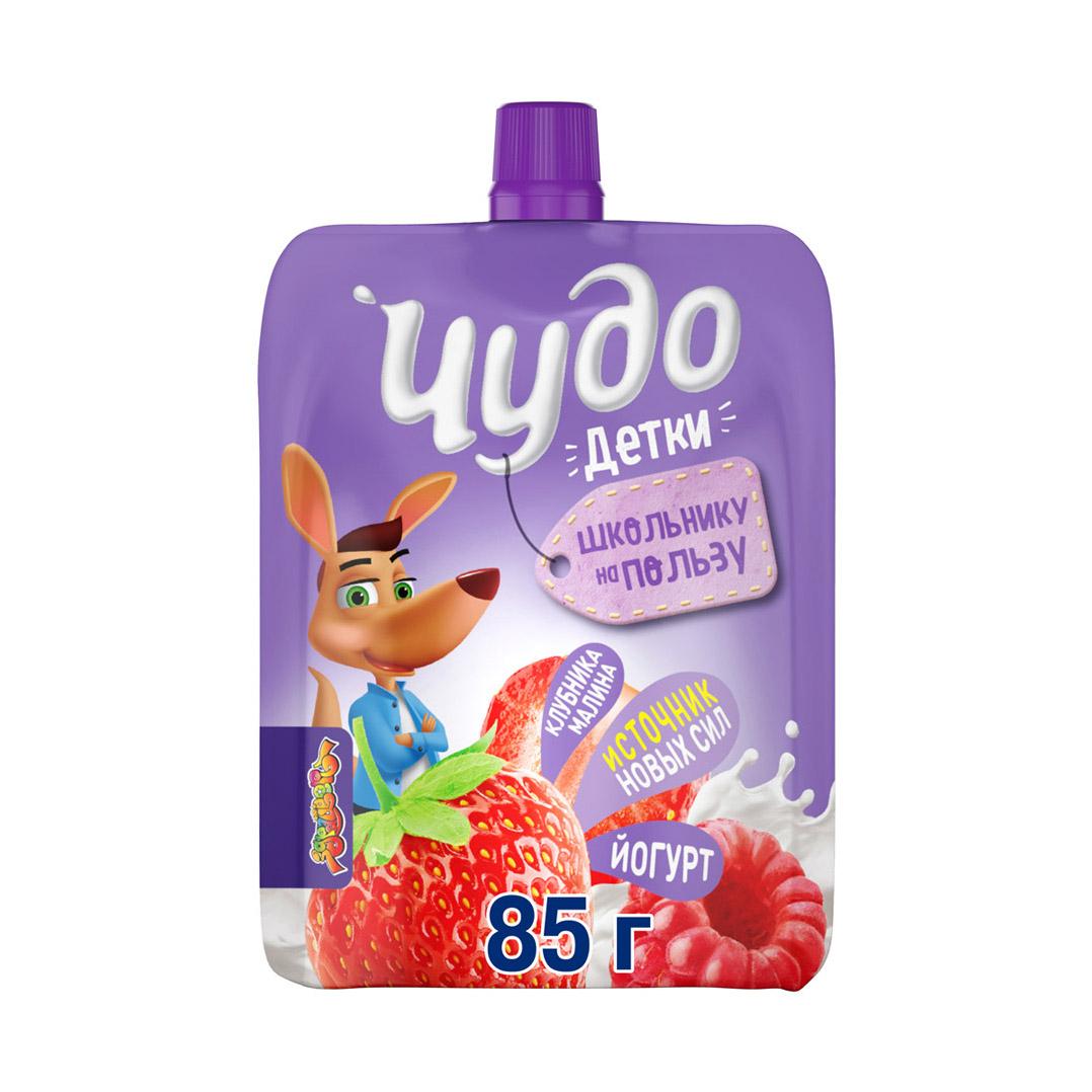 Йогурт Чудо Детки Клубника, малина 2,5% 85 г недорого