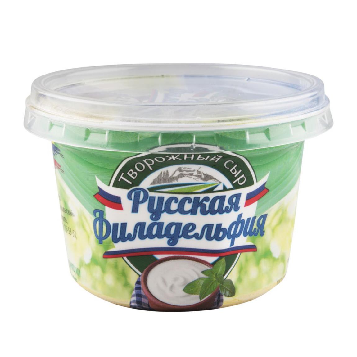 Творожный сыр Русская Филадельфия 55% 200 г комод комод филадельфия филадельфия