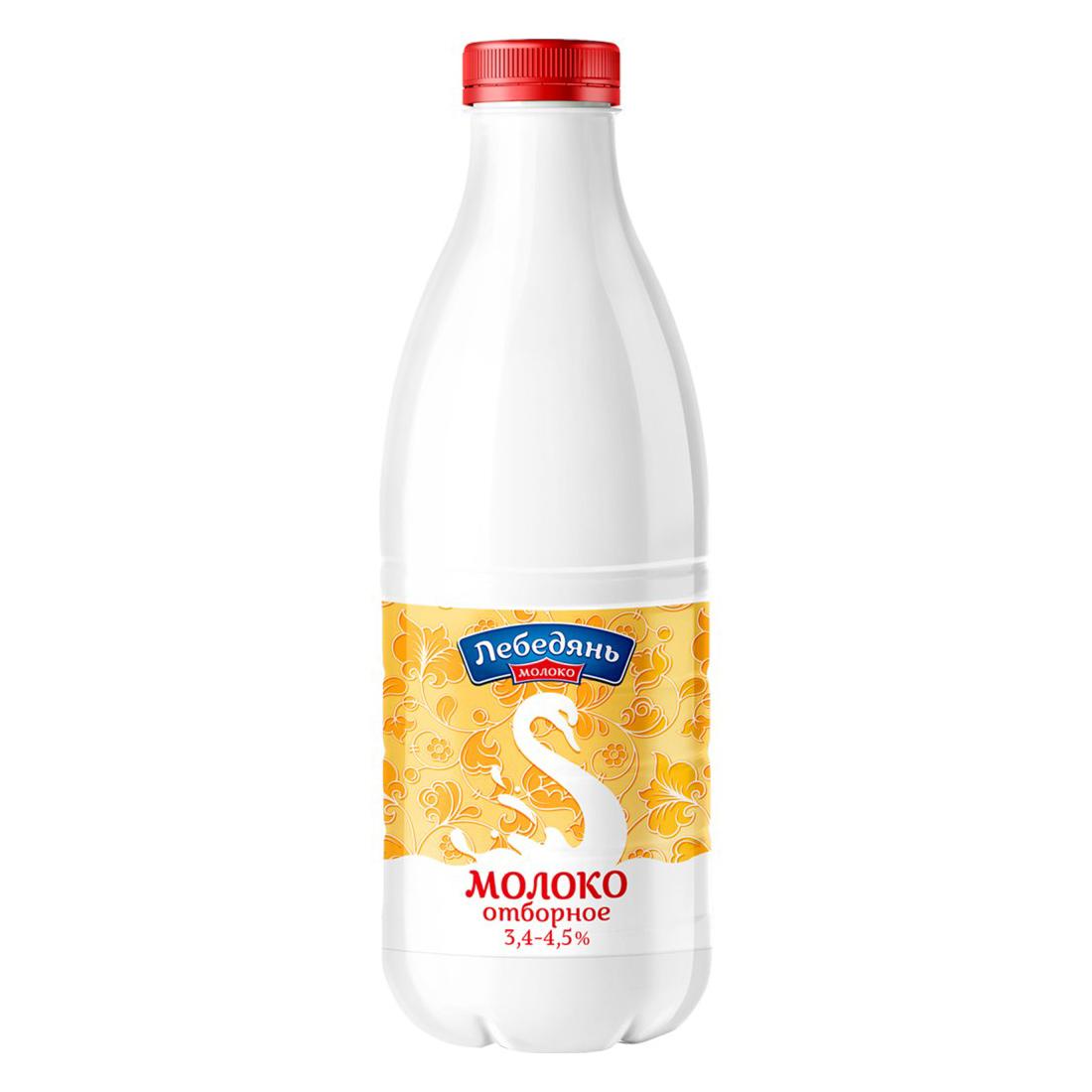 Фото - Молоко Лебедянь молоко Отборное пастеризованное 3,4 - 4,5% 900 мл молоко