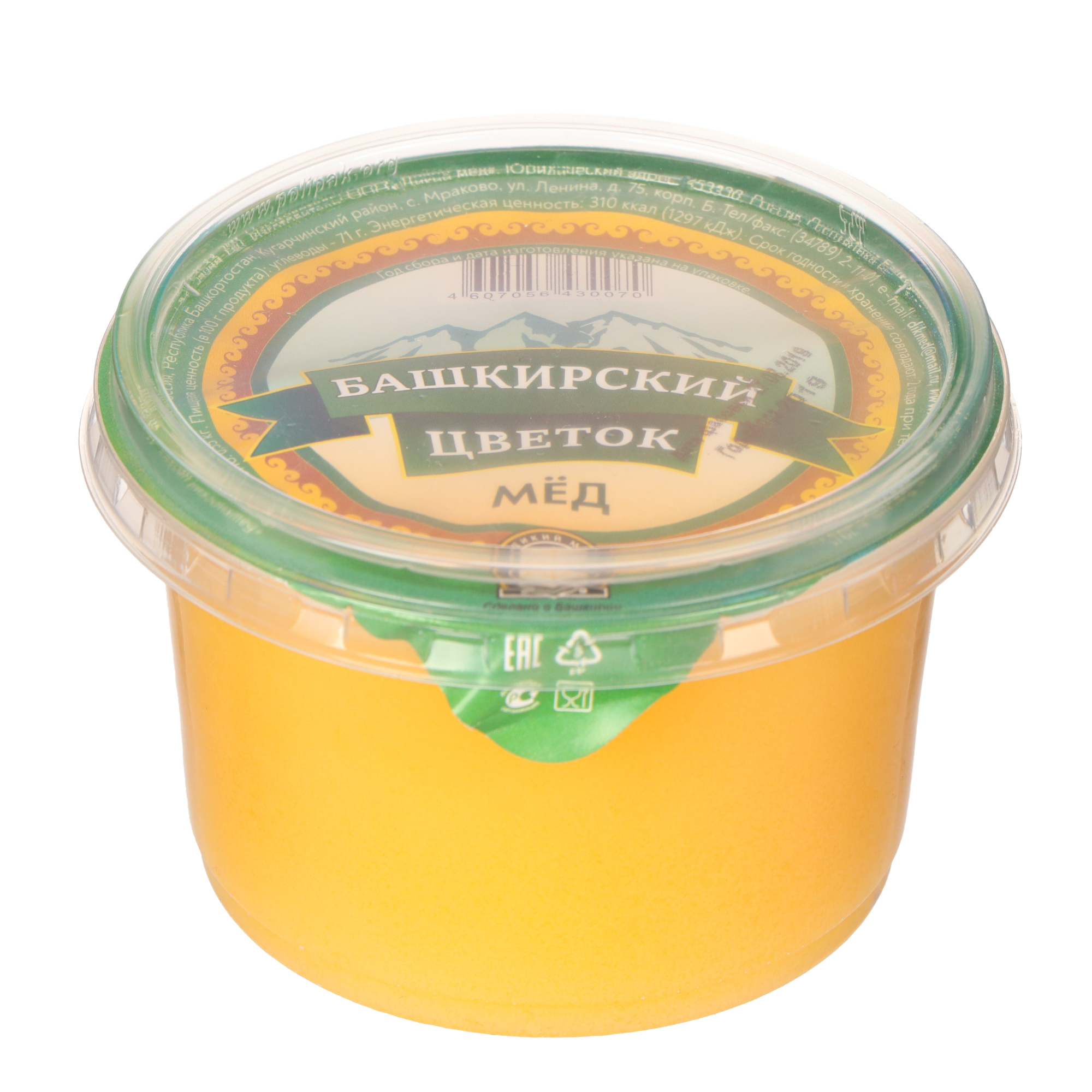 Мед Дикий Мед Башкирский цветок цветочный 350 г мед дикий мед башкирский цветок цветочный 600 г