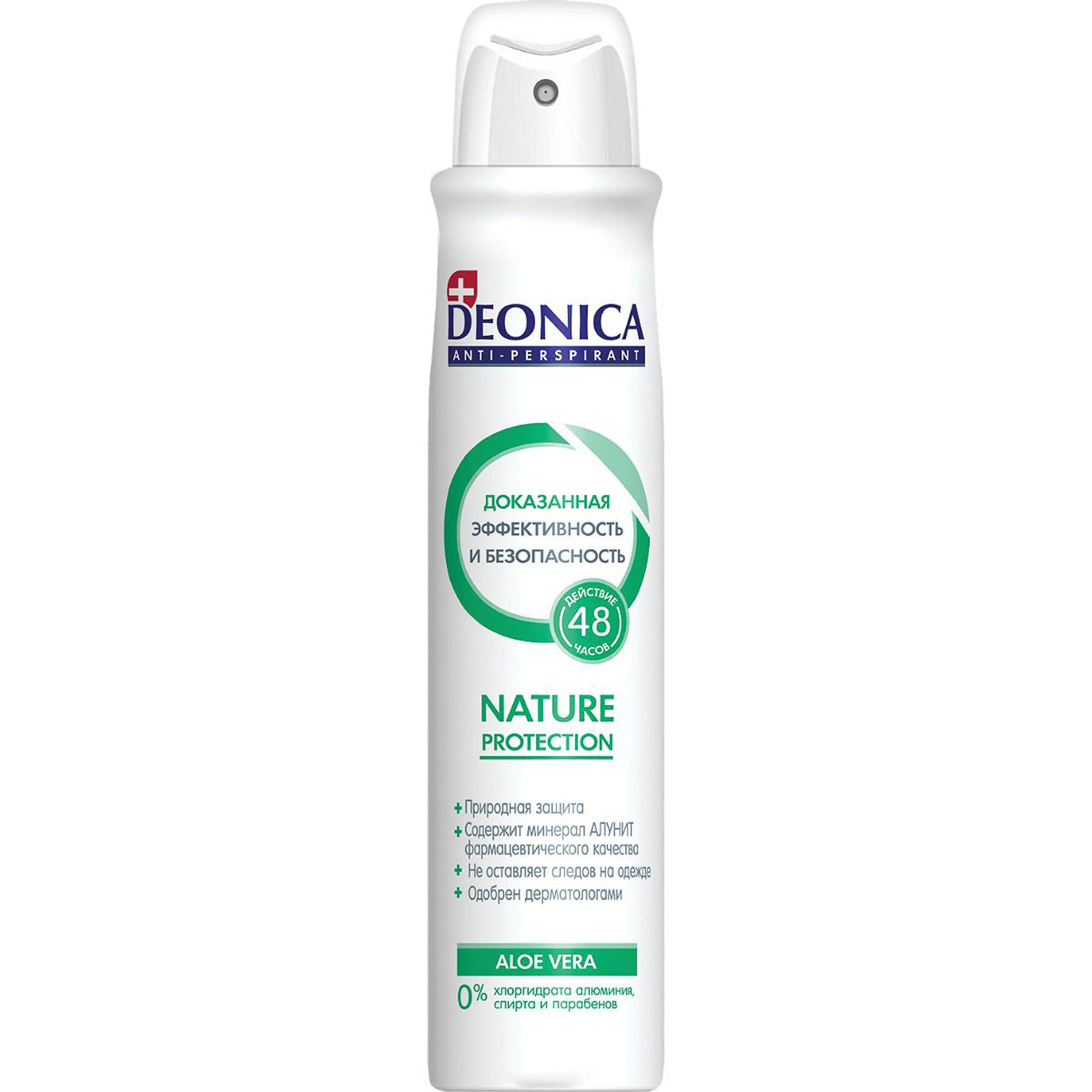 Дезодорант-антиперспирант Deonica Nature Protection 200 мл