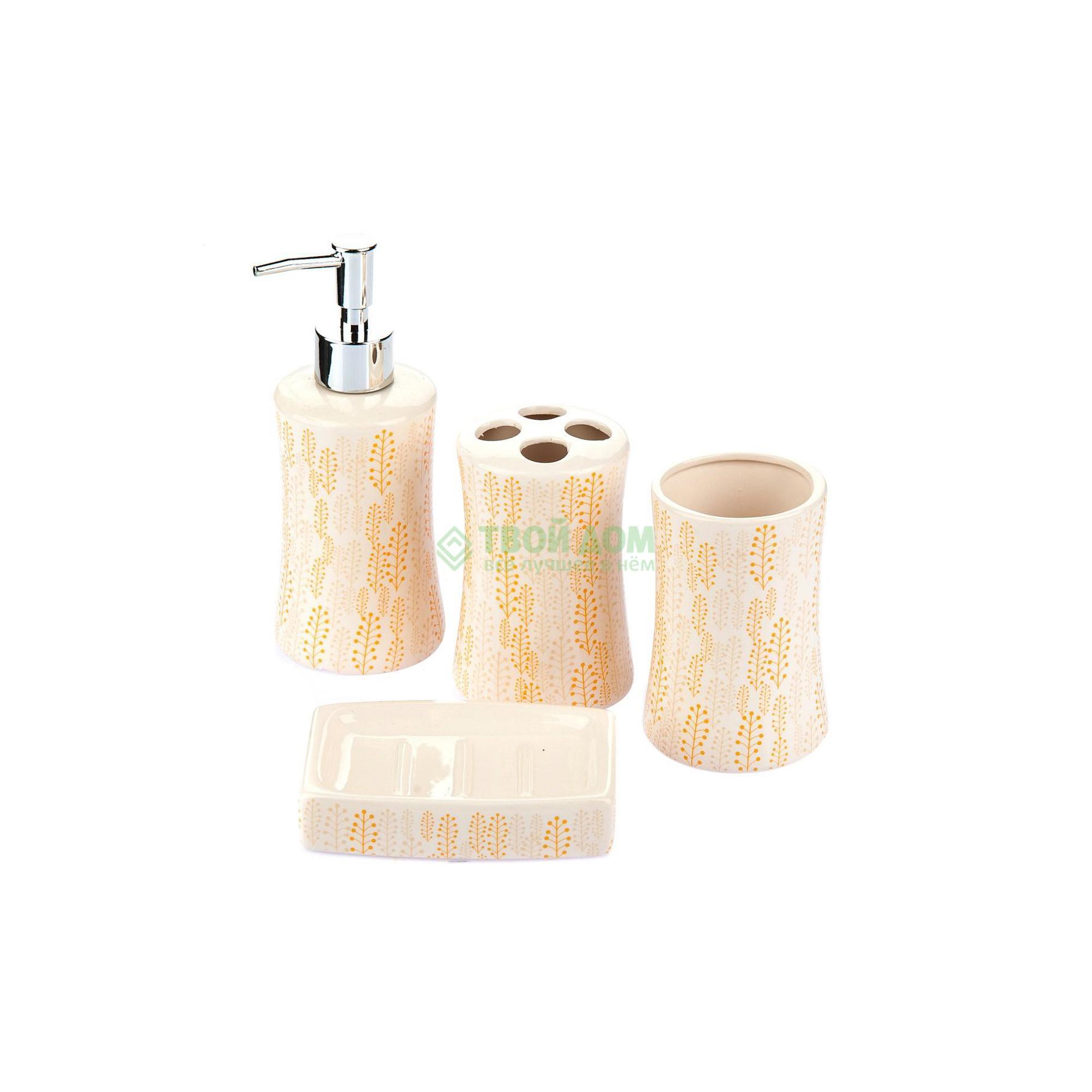 Купить Набор для ванной комнаты Primanova D-16006, набор для ванной комнаты, Китай, белый, оранжевый, фарфор