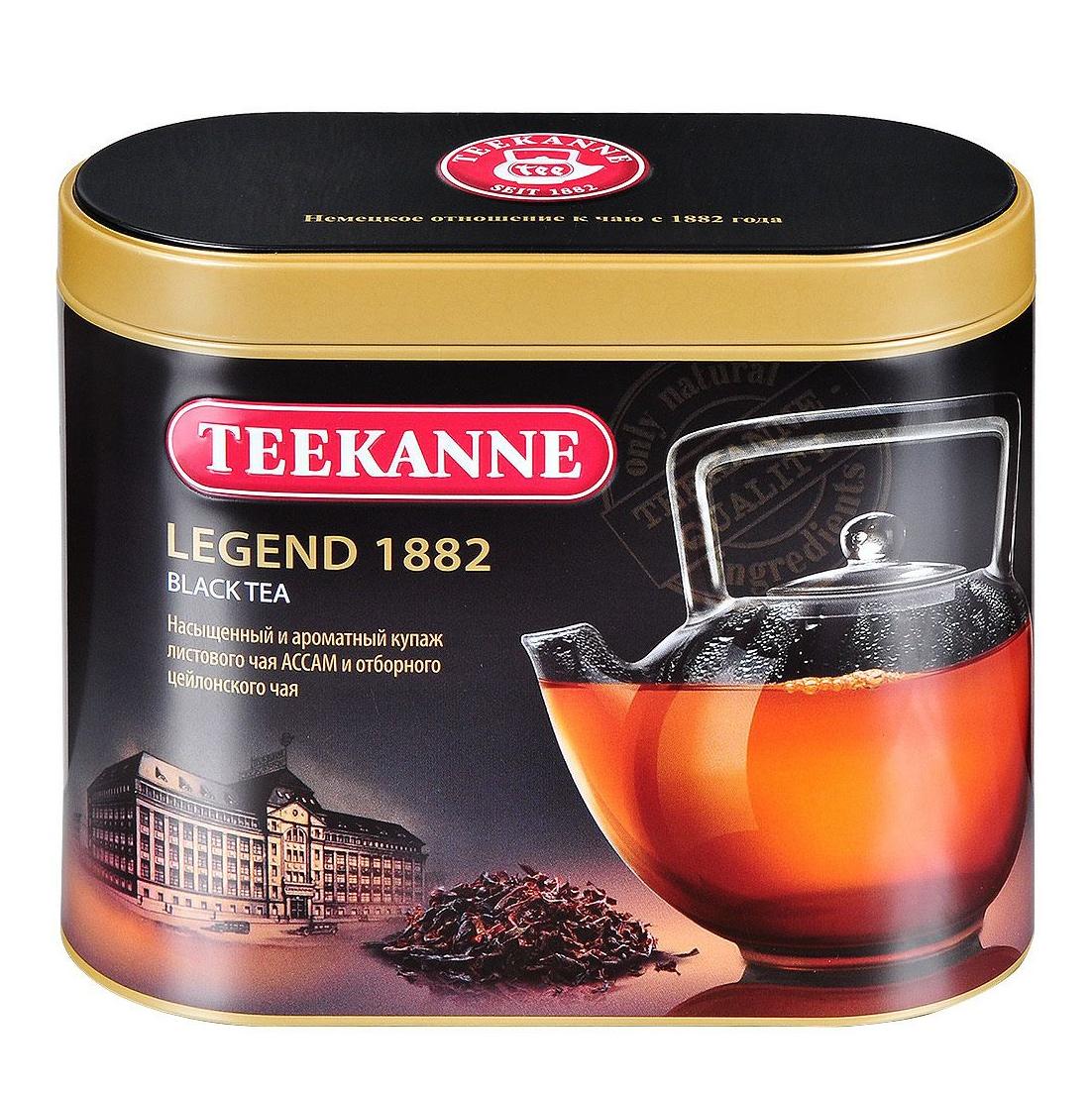 Чай черный Teekanne Legend 1882 листовой 150 г чай черный teekanne черная смородина гранат листовой 150 г
