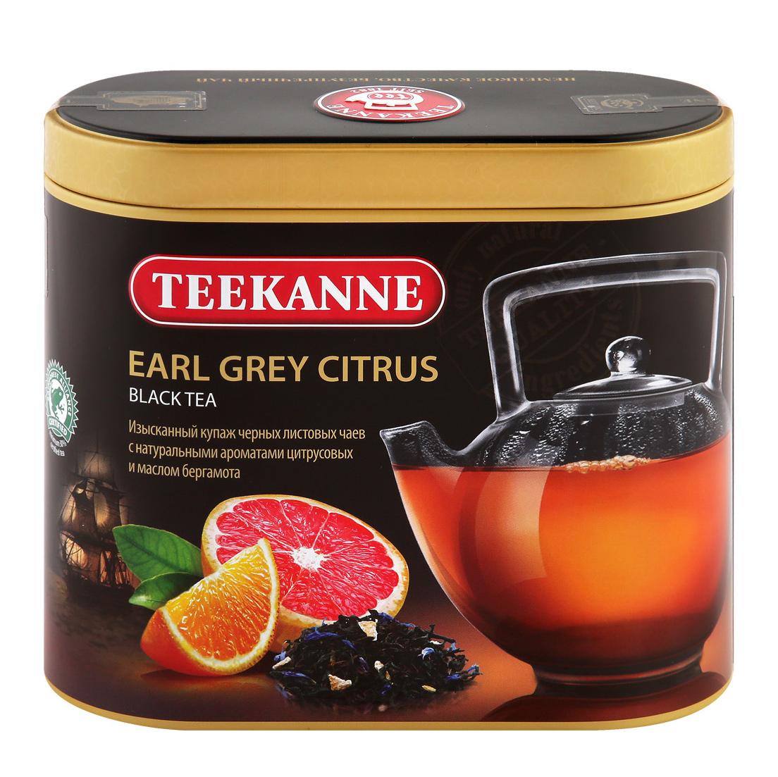 Чай черный Teekanne Earl Grey Citrus листовой 150 г чай черный teekanne черная смородина гранат листовой 150 г