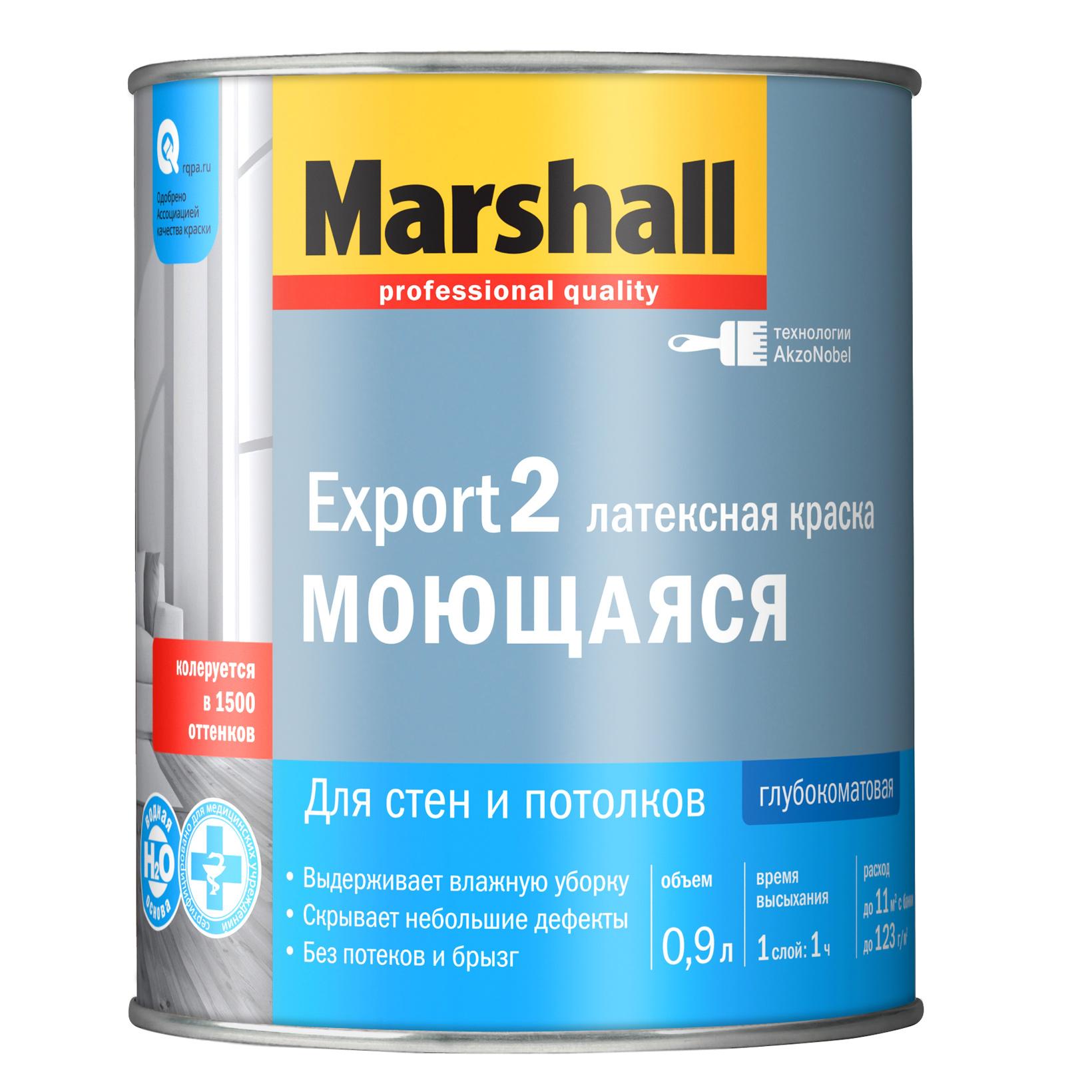 Краска Marshall export-2 глубокоматовая латексная bс