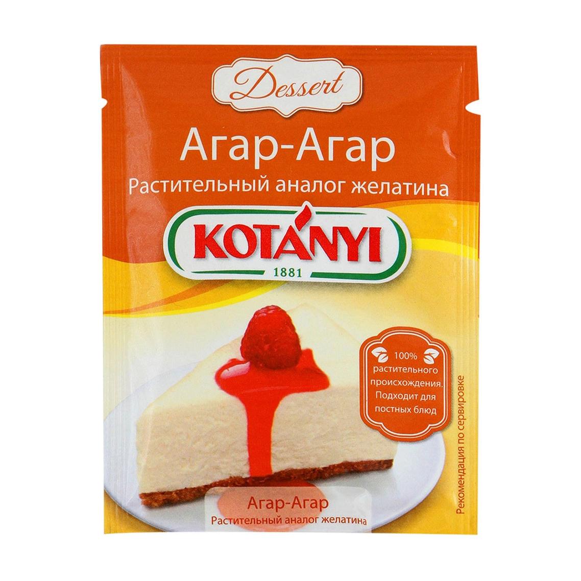 Агар-агар Kotanyi 10 г правильное питание оргтиум агар агар 100 г