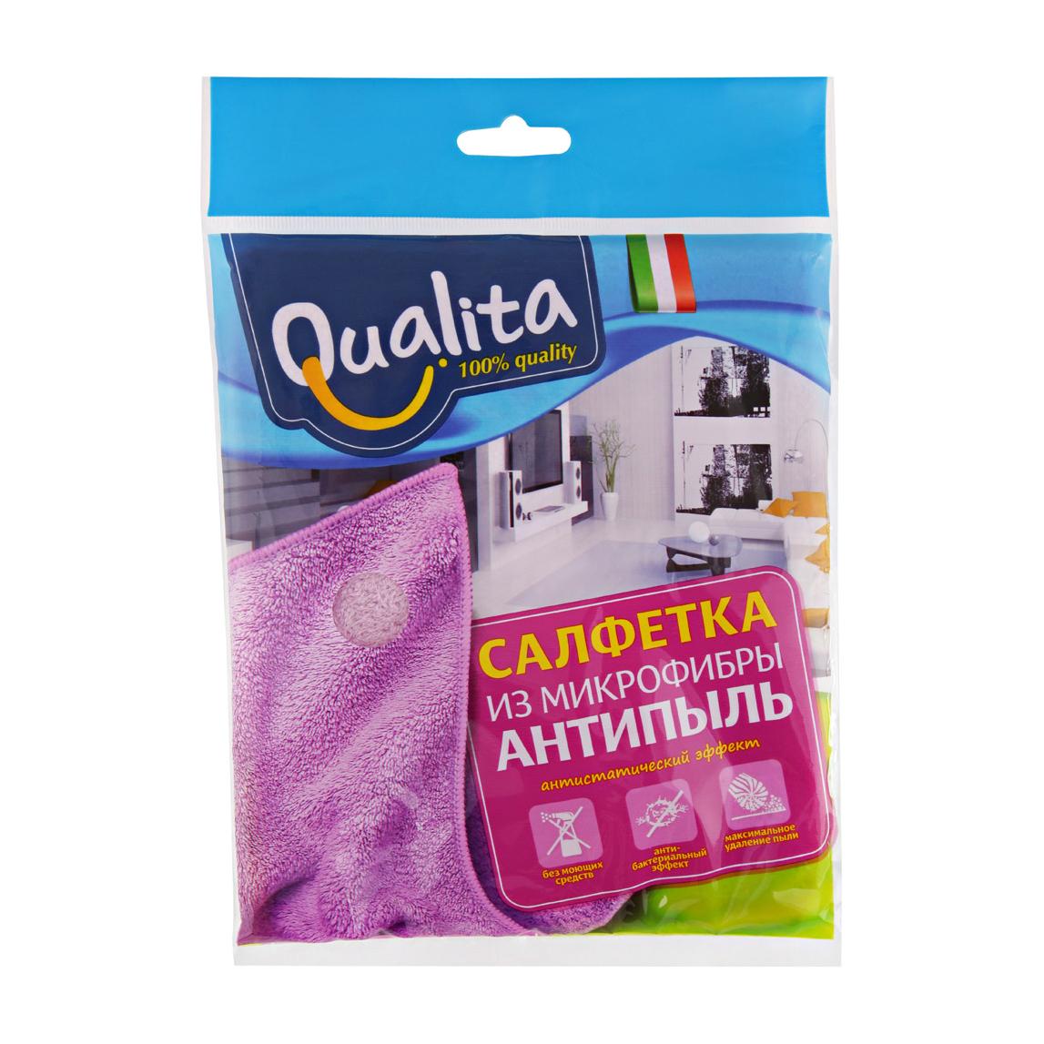 Салфетка Qualita из микрофибры антипыль салфетка из микрофибры qualita антипыль 1 мл