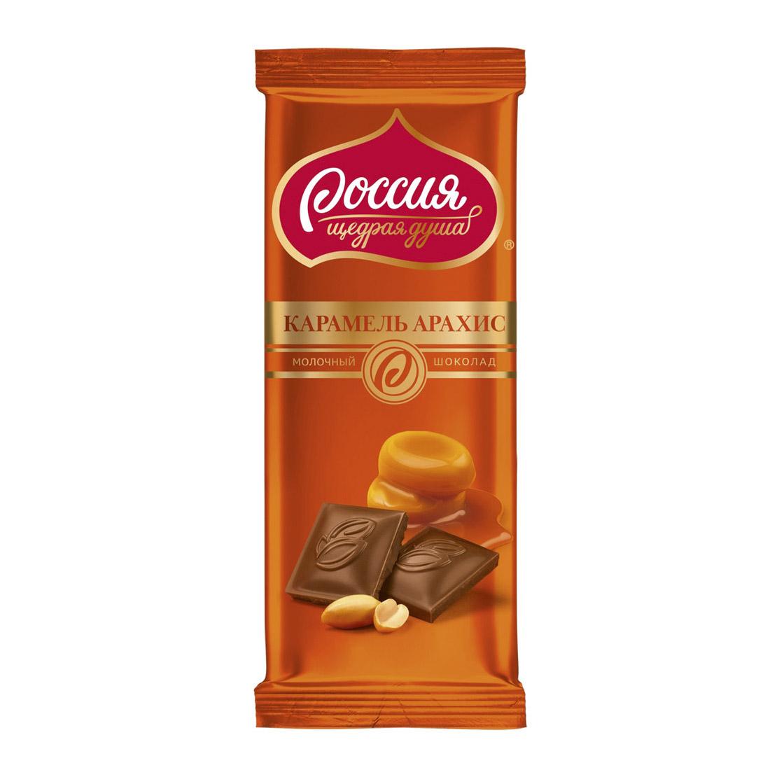 шоколад россия щедрая душа молочный белый пористый 82 г Шоколад молочный Россия щедрая душа карамель-арахис 90 г