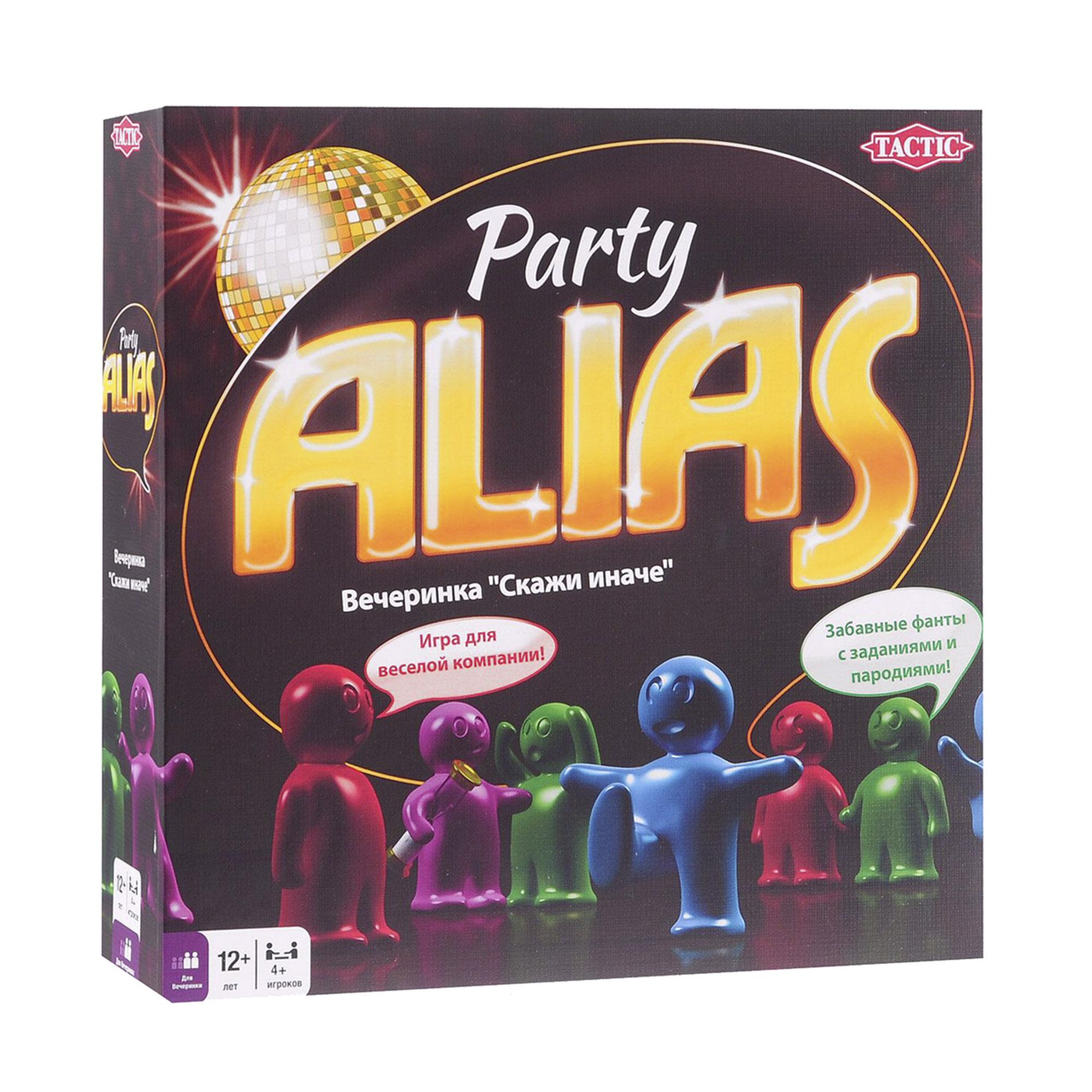 Настольная игра Tactic Games Алиас Скажи иначе. Вечеринка 2 недорого