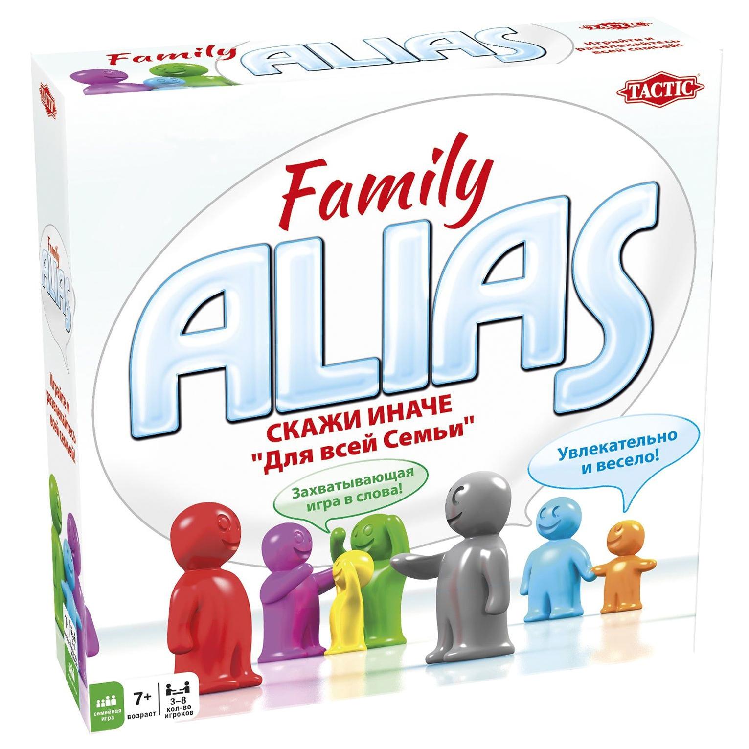 Настольная игра Tactic games Alias Скажи иначе для всей семьи 2 недорого