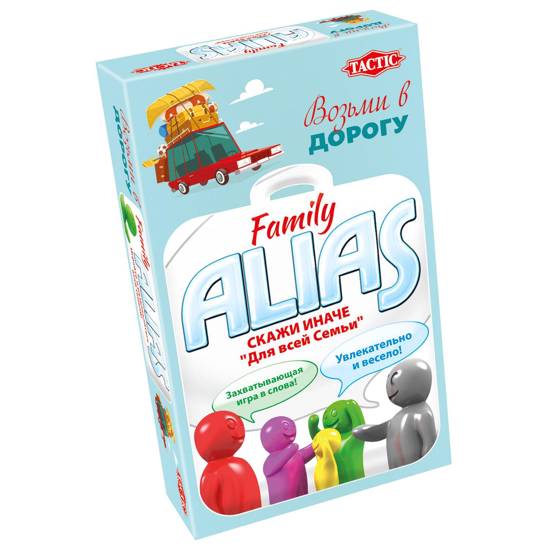 Дорожная игра Tactic games Alias Скажи иначе для всей семьи недорого
