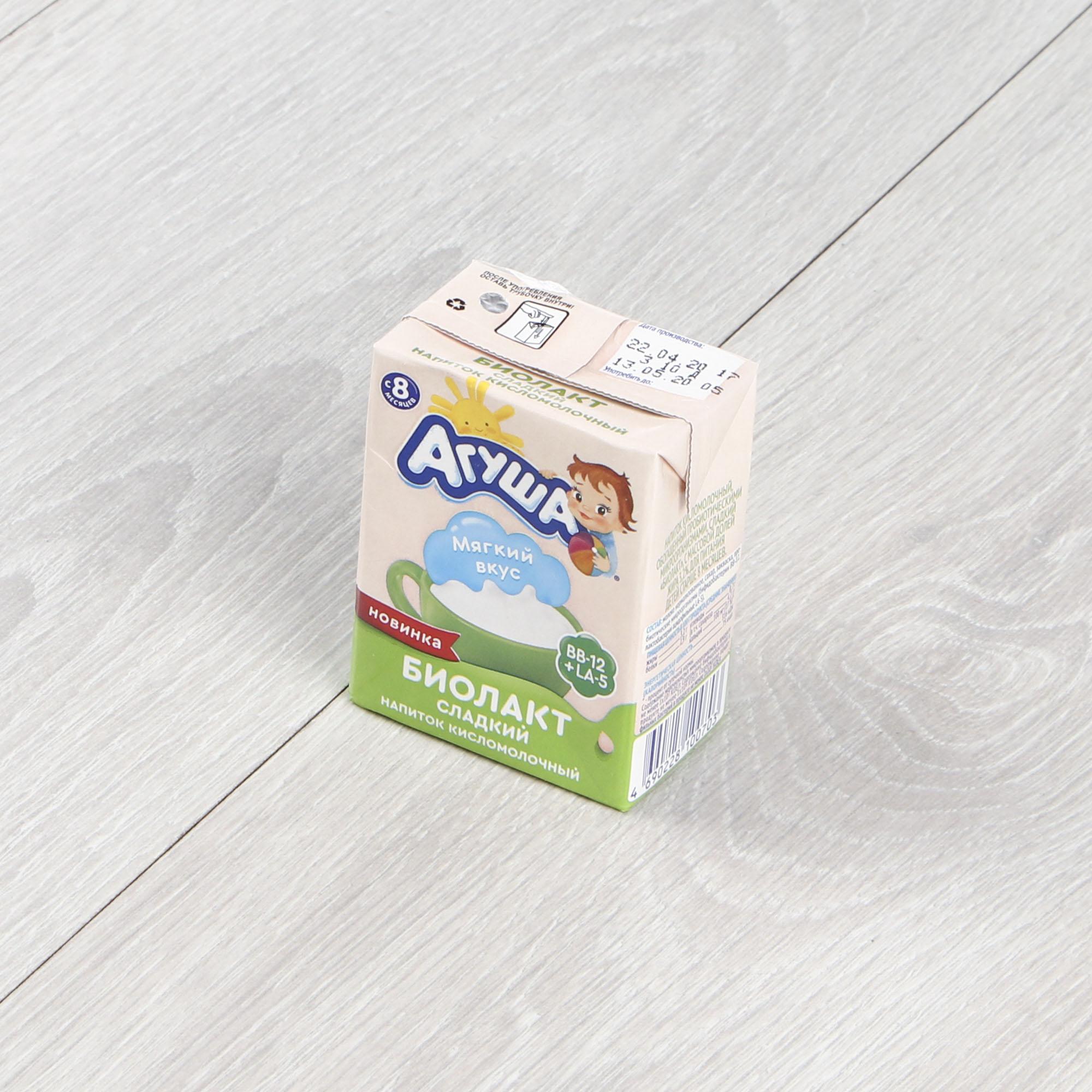 Фото - Напиток Агуша Биолакт кисломолочный 3,2% 200 мл биолакт кисломолочный фрутоняня детский сладкий 3 2