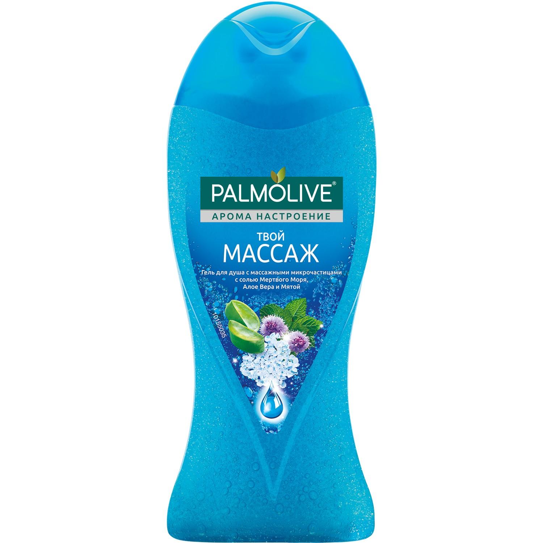 тайский арома ойл массаж Гель для душа Palmolive Арома настроение Твой массаж 250 мл