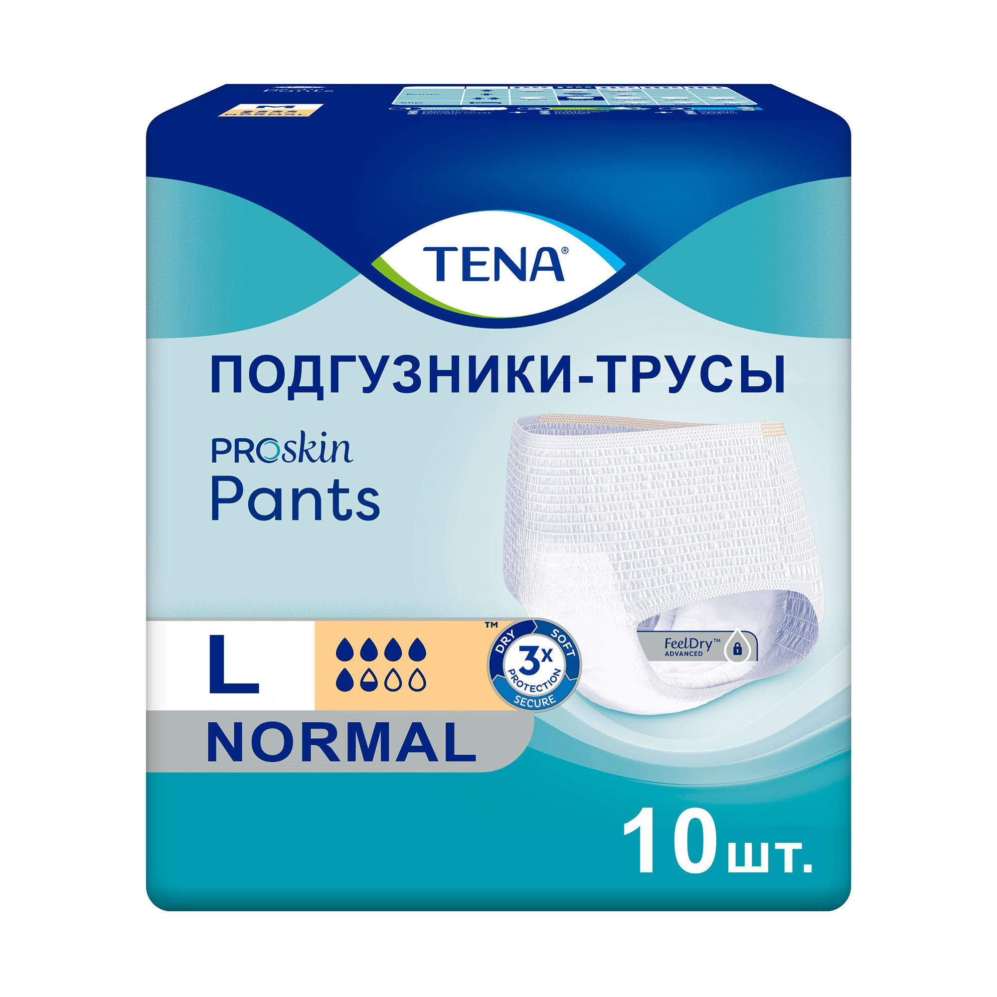 ТЕНА Пантс Нормал (TENA Pants Normal) размер L (100-135 cm), Подгузники-трусы, 10 шт., Для детей,  - купить со скидкой