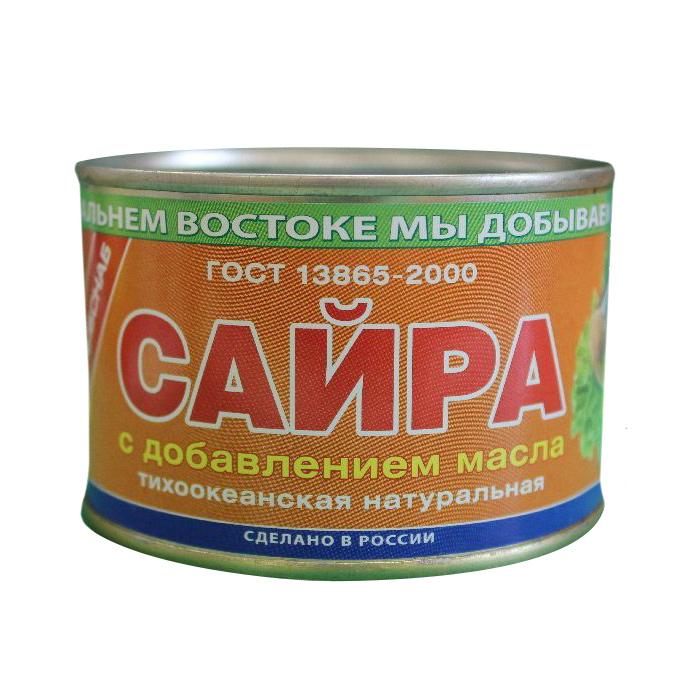 Сайра Южморрыбфлот тихоокеанская натуральная с добавлением масла 250 г барс сайра тихоокеанская натуральная с добавлением масла 250 г