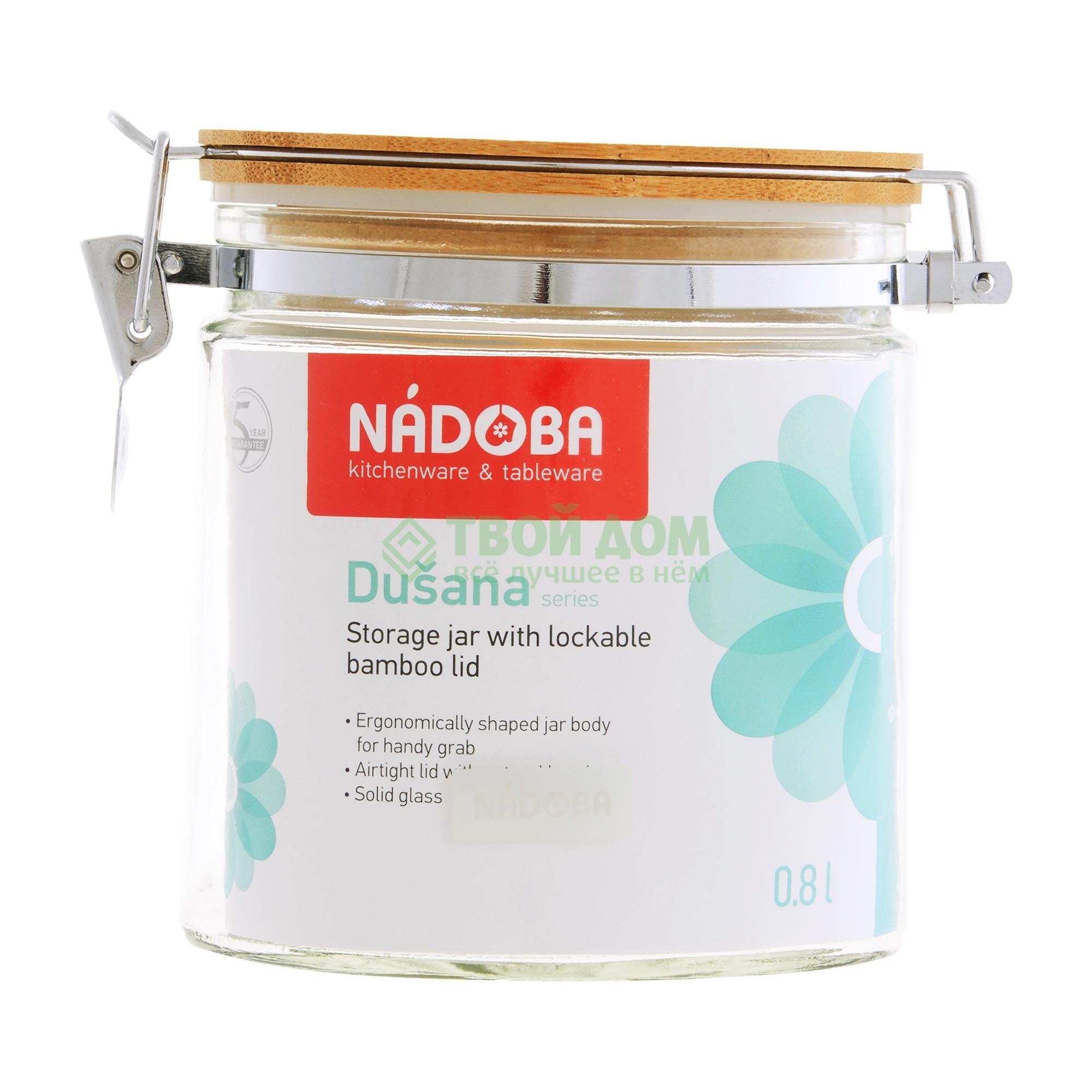 Фото - Банка для сыпучих продуктов NADOBA DUSANA 741612 банка для сыпучих продуктов nadoba 741111