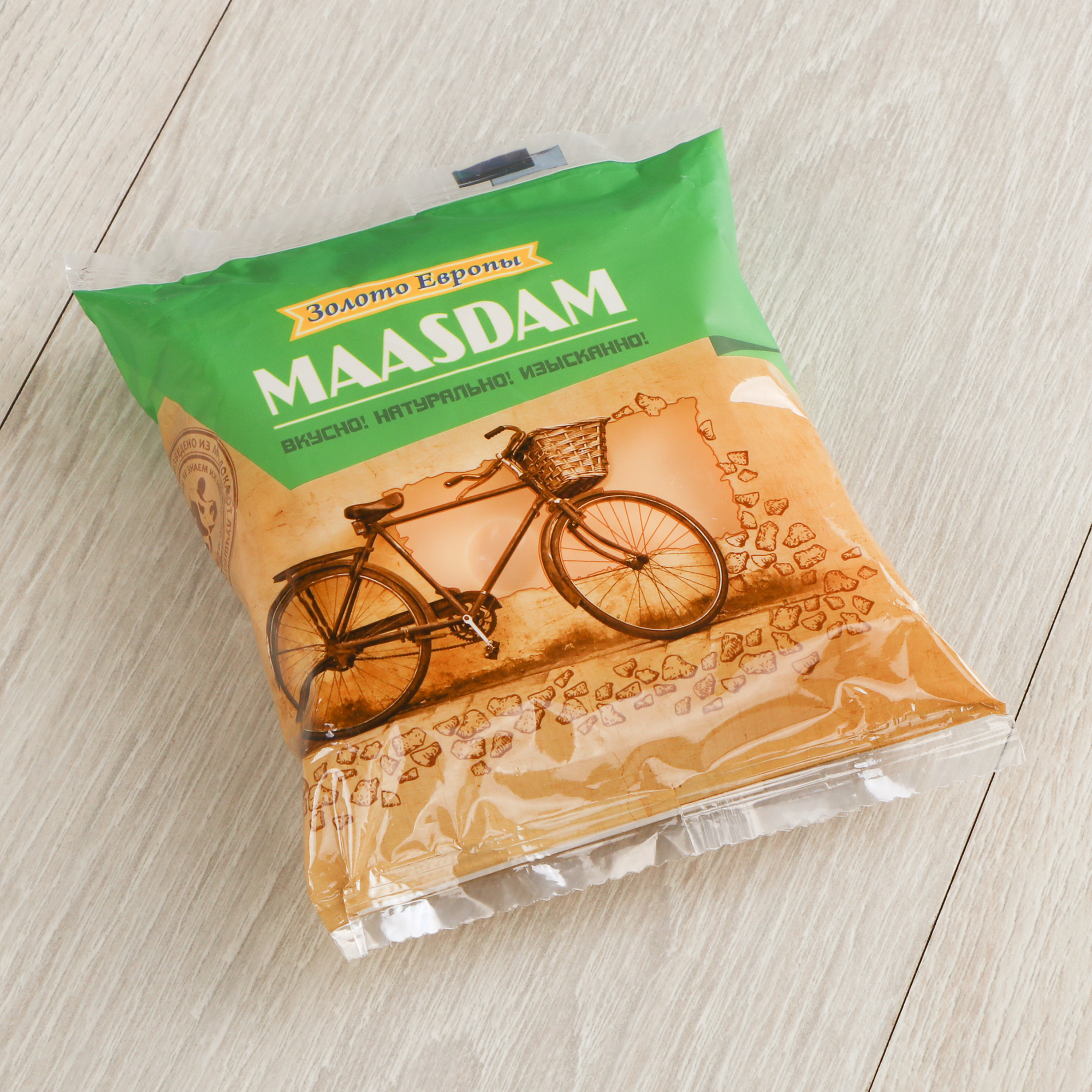 Сыр Золото Европы Маасдам 45% 240 г