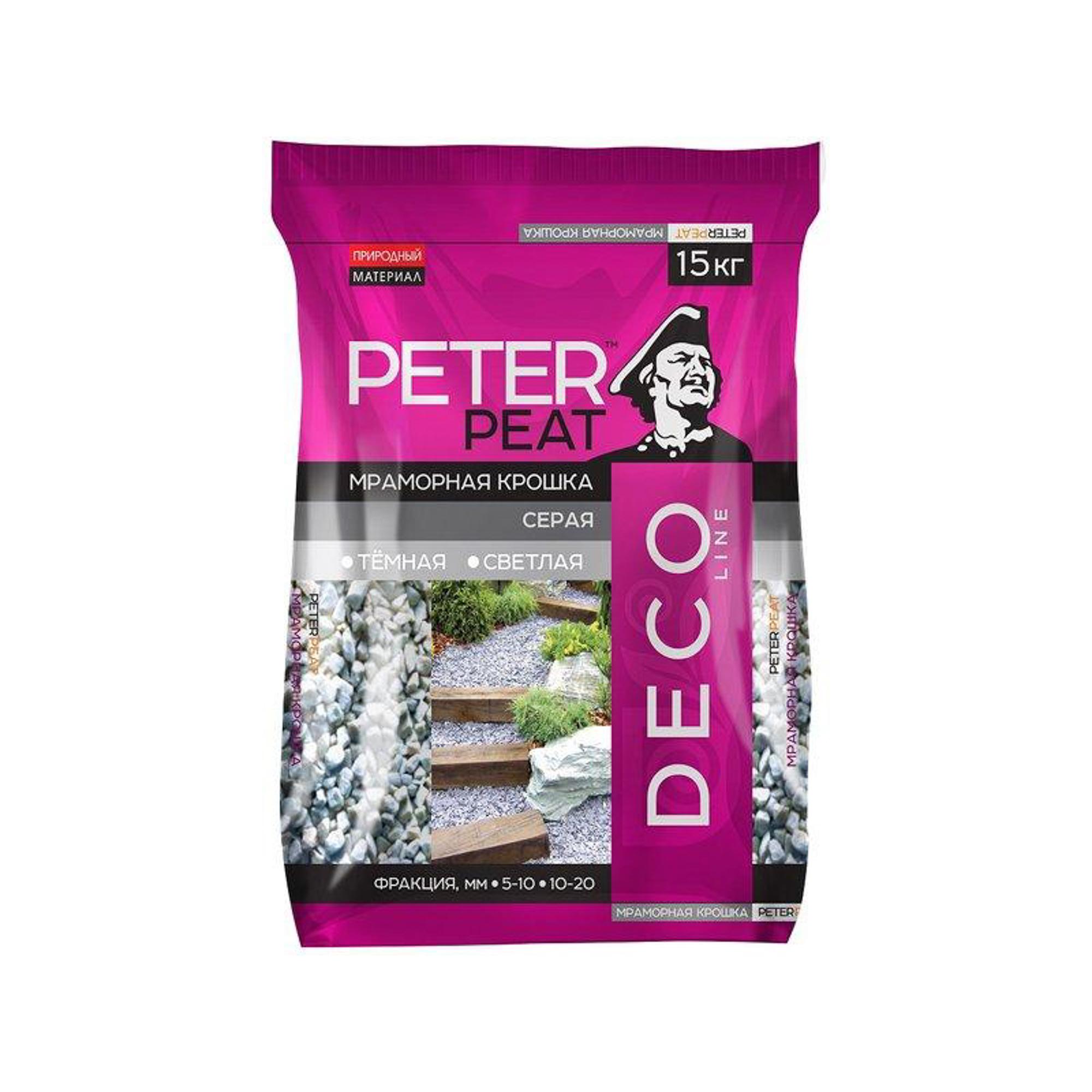 Крошка мраморная светло-серая 15 кг 10-20 мм Peter Peat.