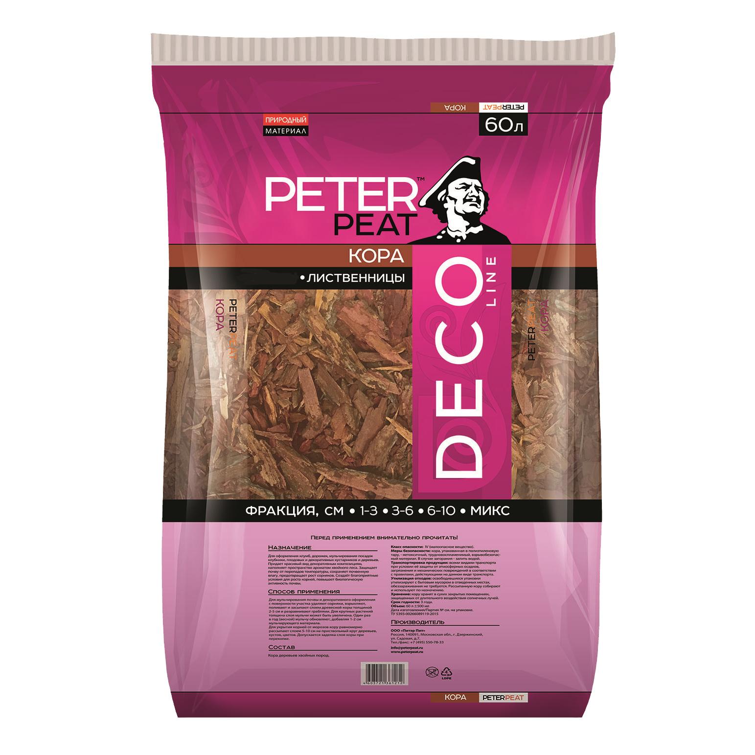 Кора лиственницы 60 л 1-3 см Деко Peter Peat.