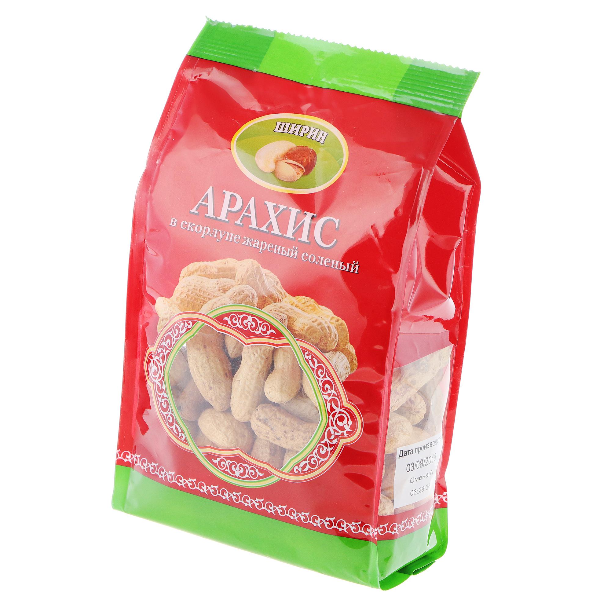 Арахис жареный Ширин соленый в скорлупе 150 г недорого