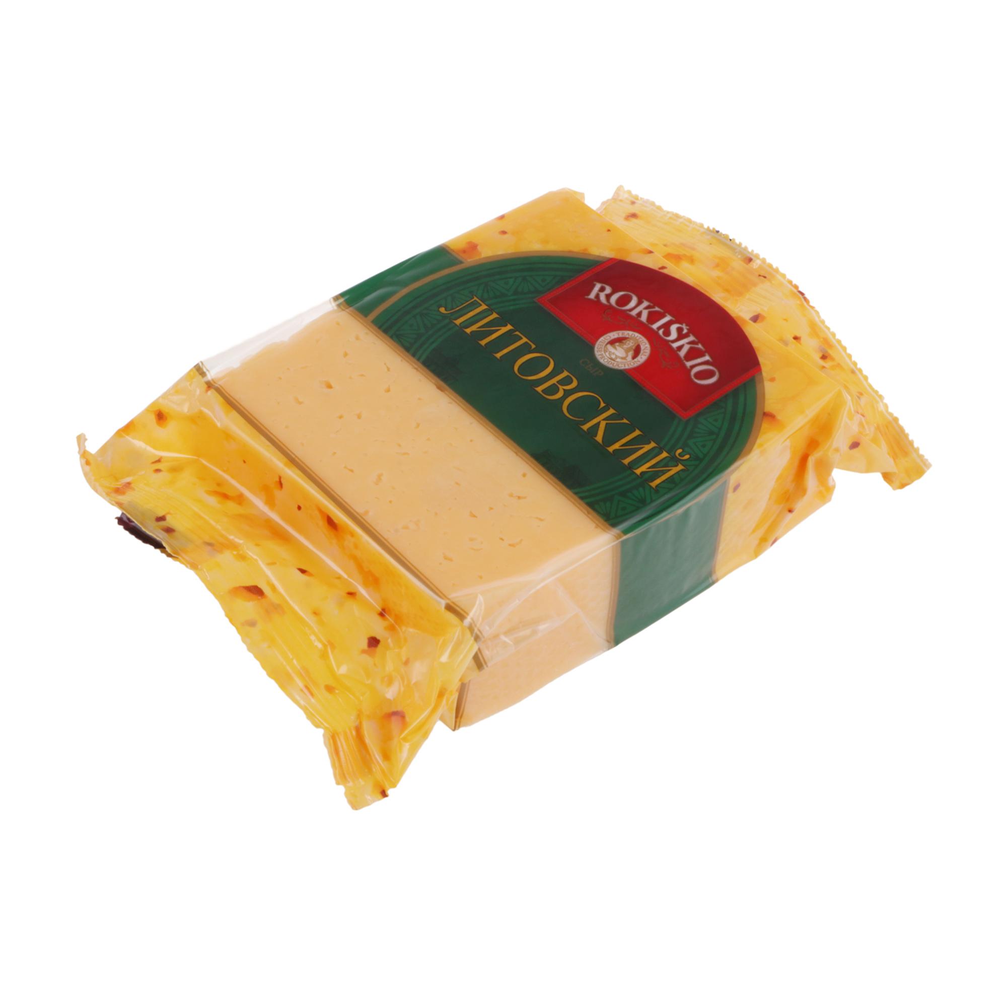 Сыр полутвердый Rokiskio Литовский 250 г