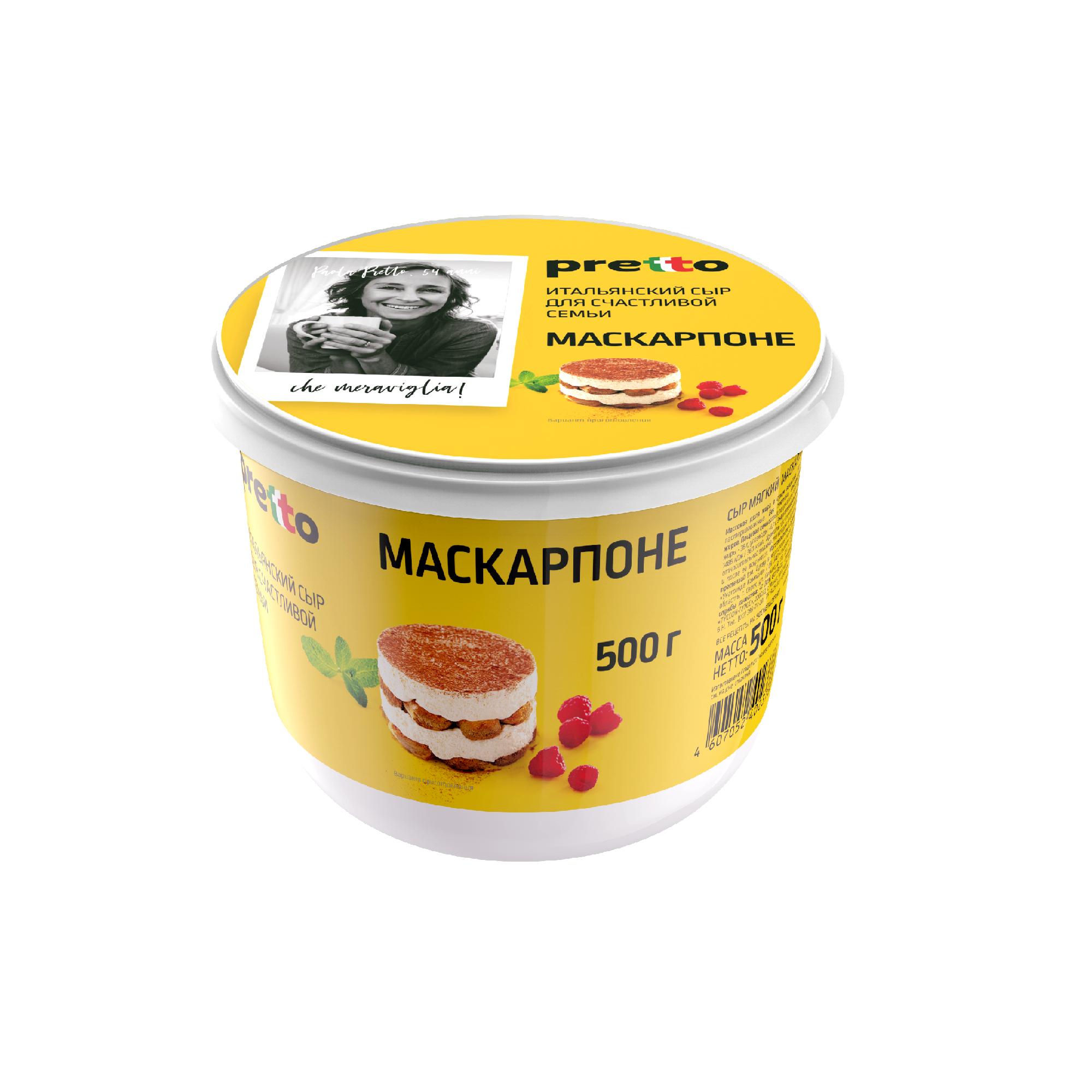 Сыр Pretto Маскарпоне 80% 500 г недорого