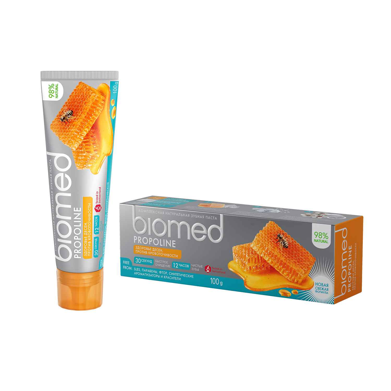 Зубная паста Biomed Propoline Прополис100 мл гигиена полости рта biomed зубная паста propoline 100 мл