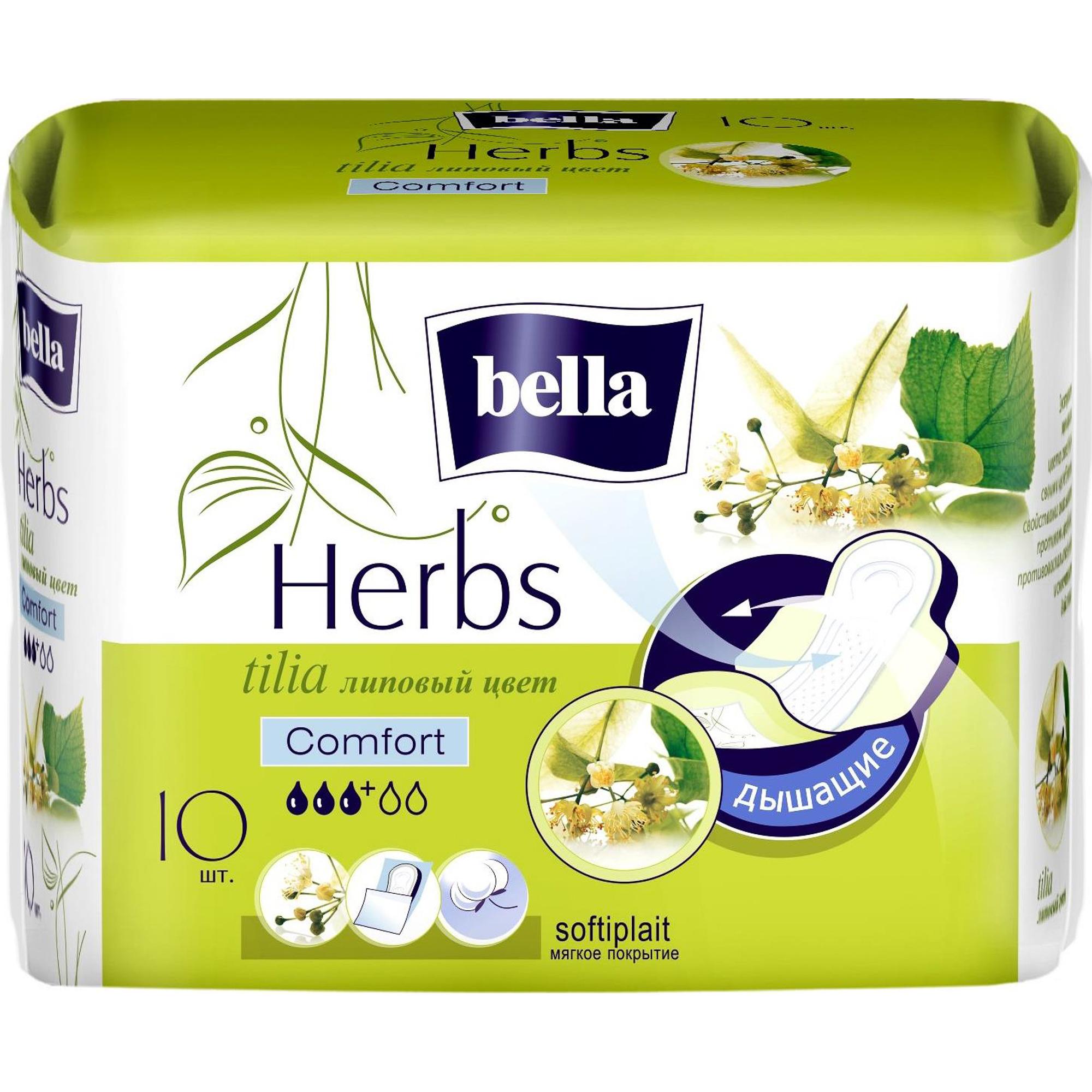 Прокладки Bella Herbs Comfort Tilia 10 шт.