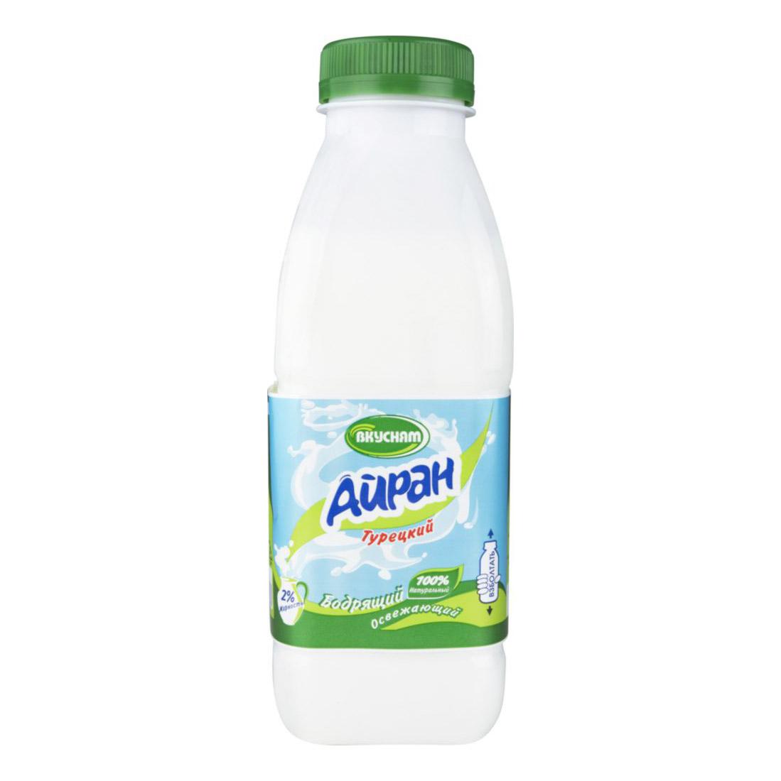 Напиток кисломолочный Айран турецкий Вкусням 2% 450 г недорого