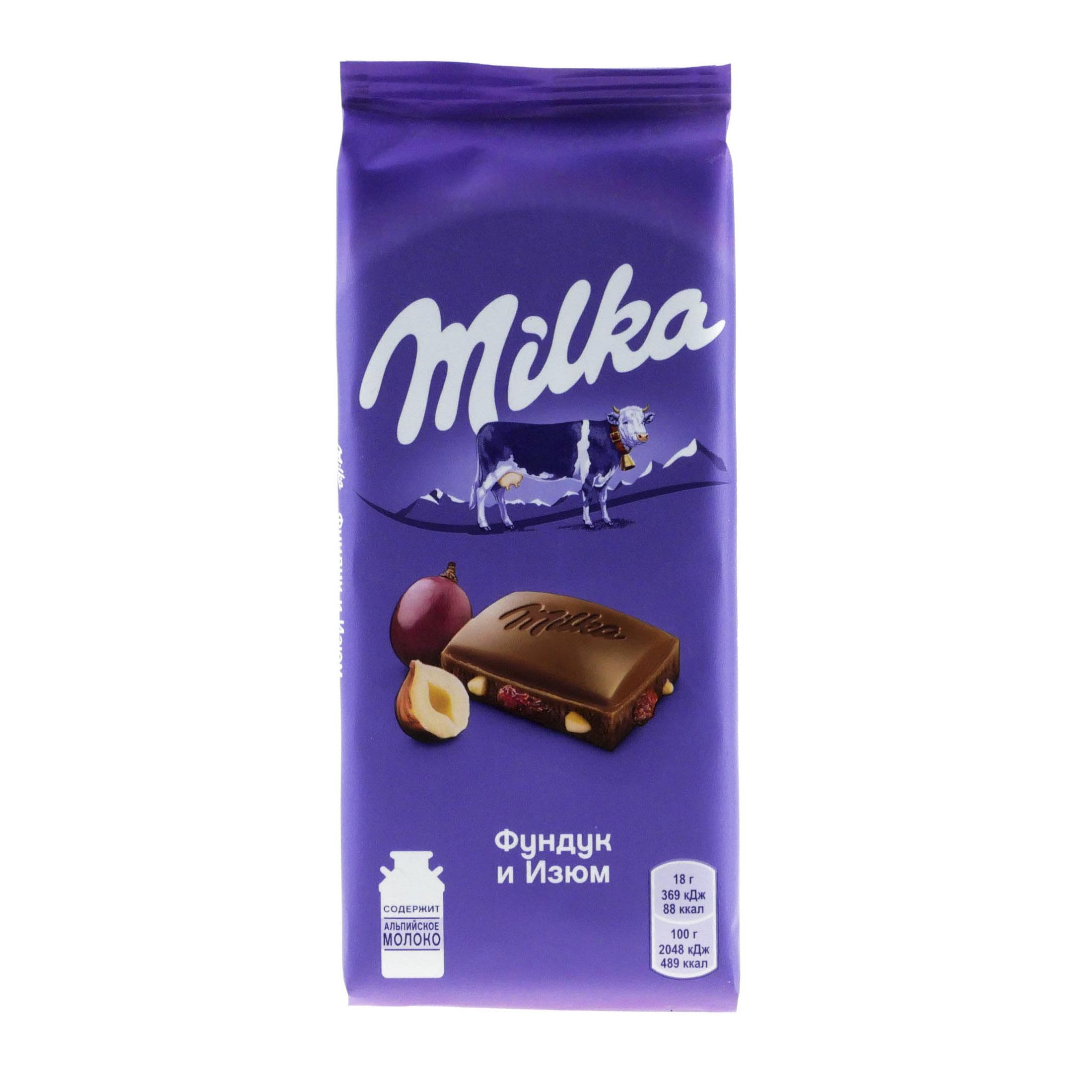 Шоколад Milka молочный с фундуком и изюмом 90 г шоколад heidel молочный планшет 90 г