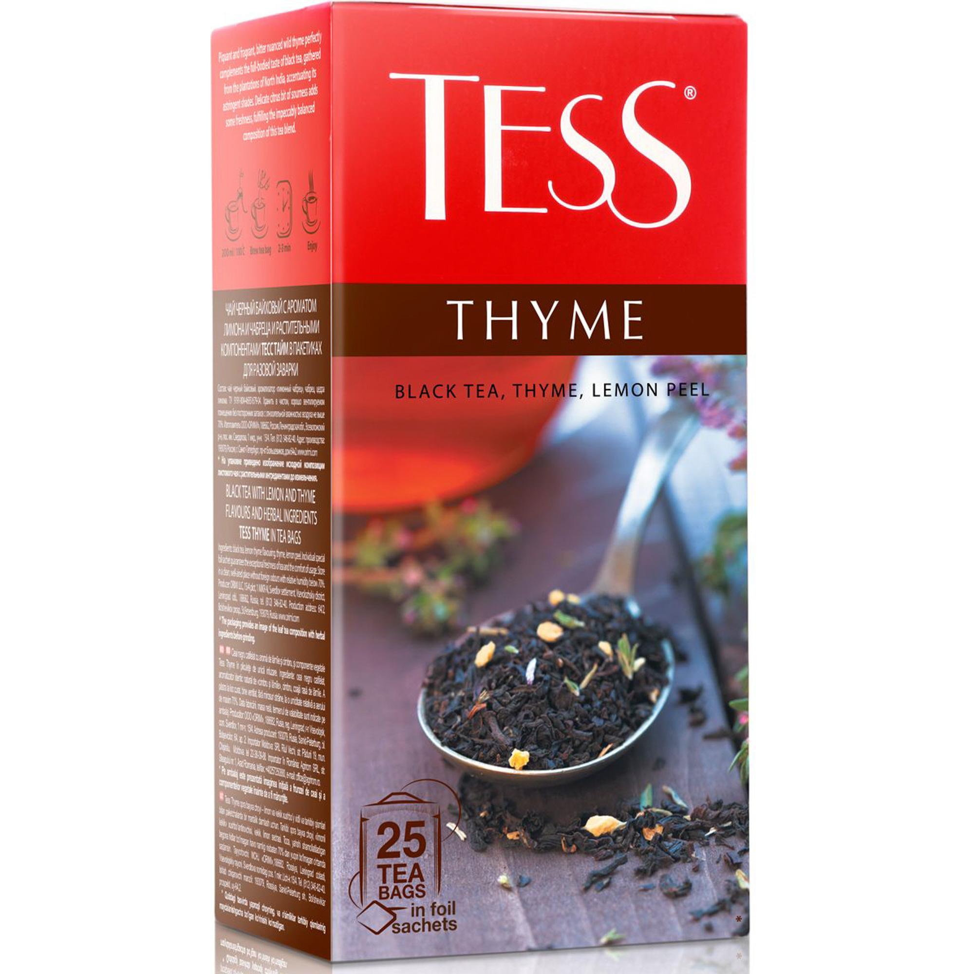 Чай черный Tess Thyme 25 пакетиков