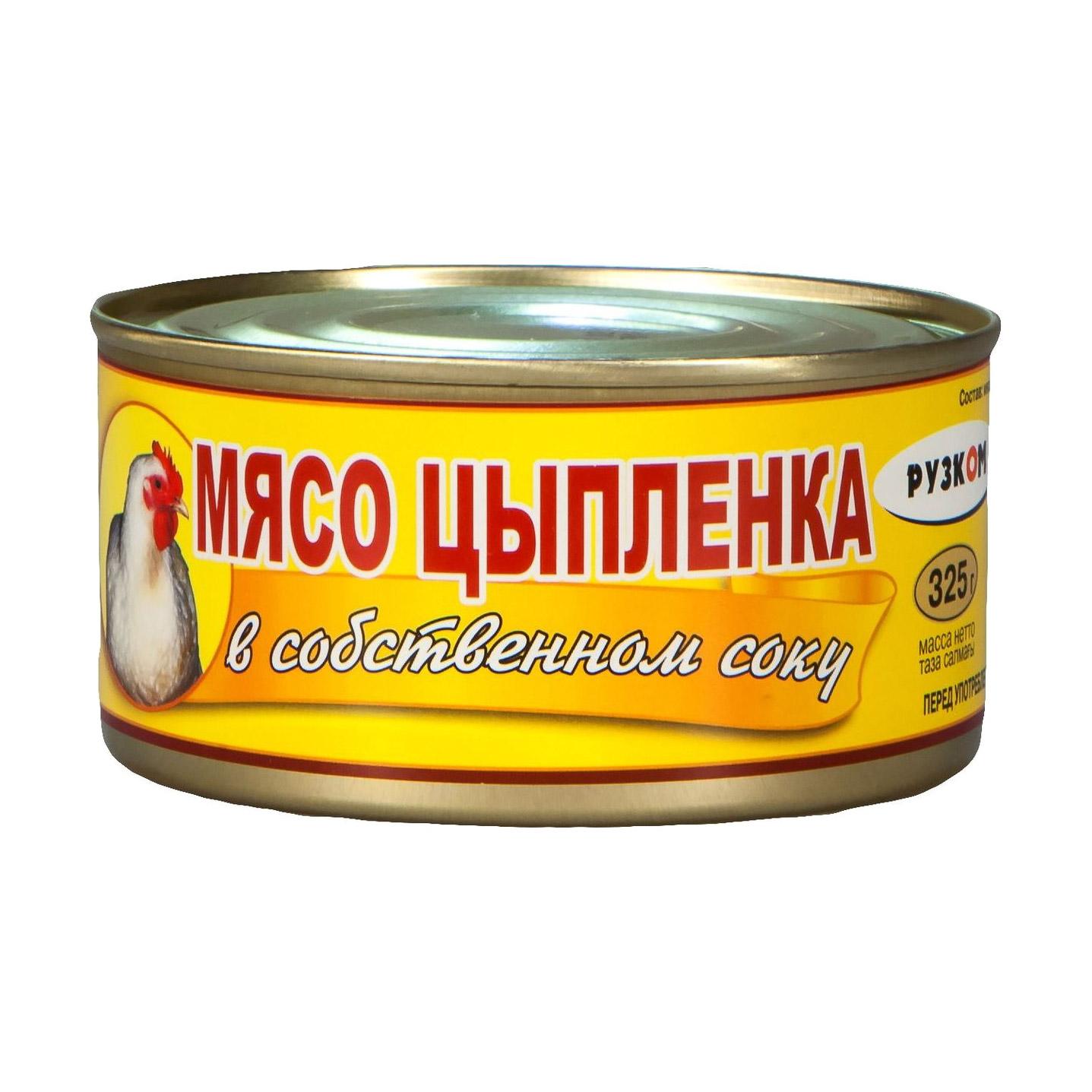 Мясо цыпленка Рузком 325 г