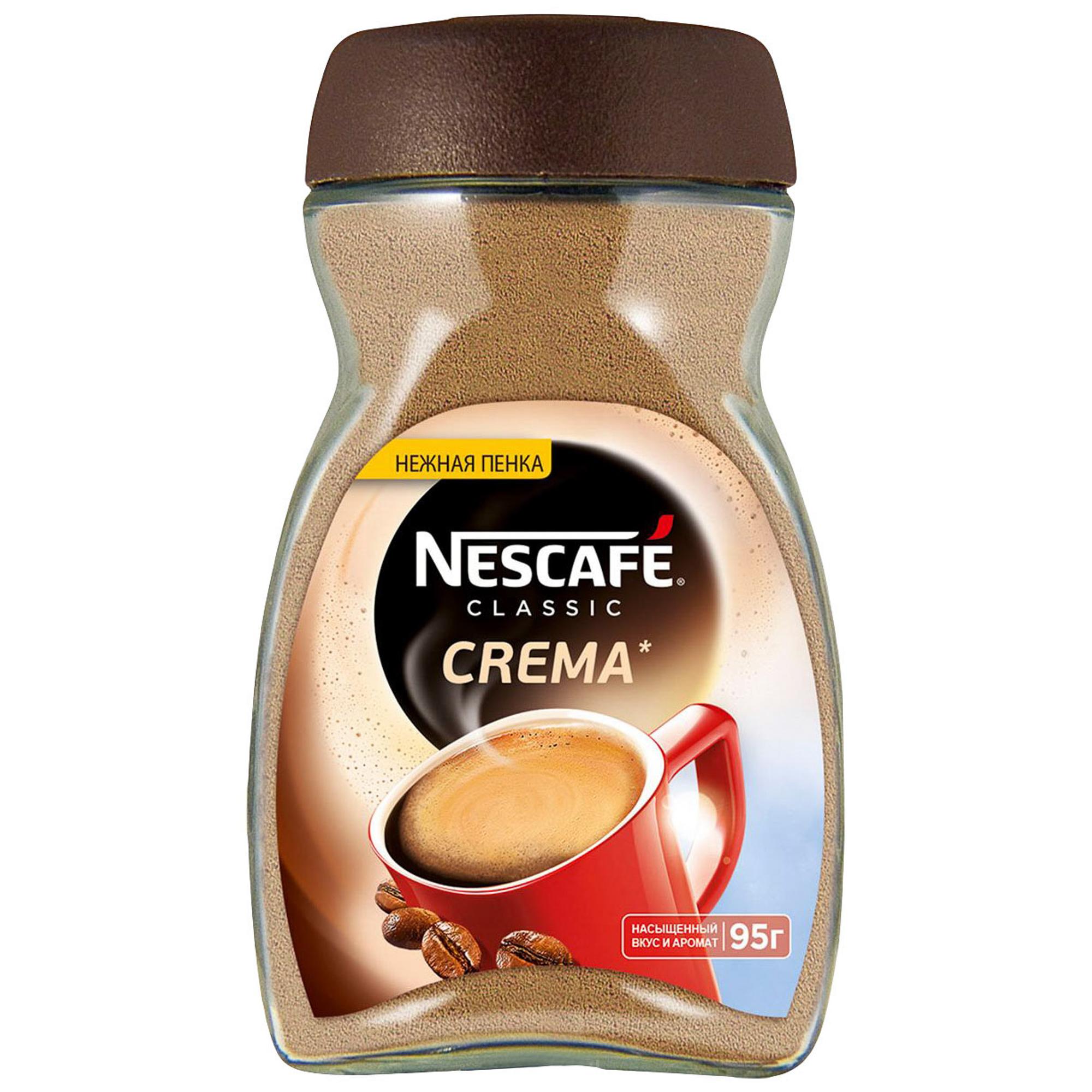 Кофе растворимый Nescafe Classic Crema 95 г фото